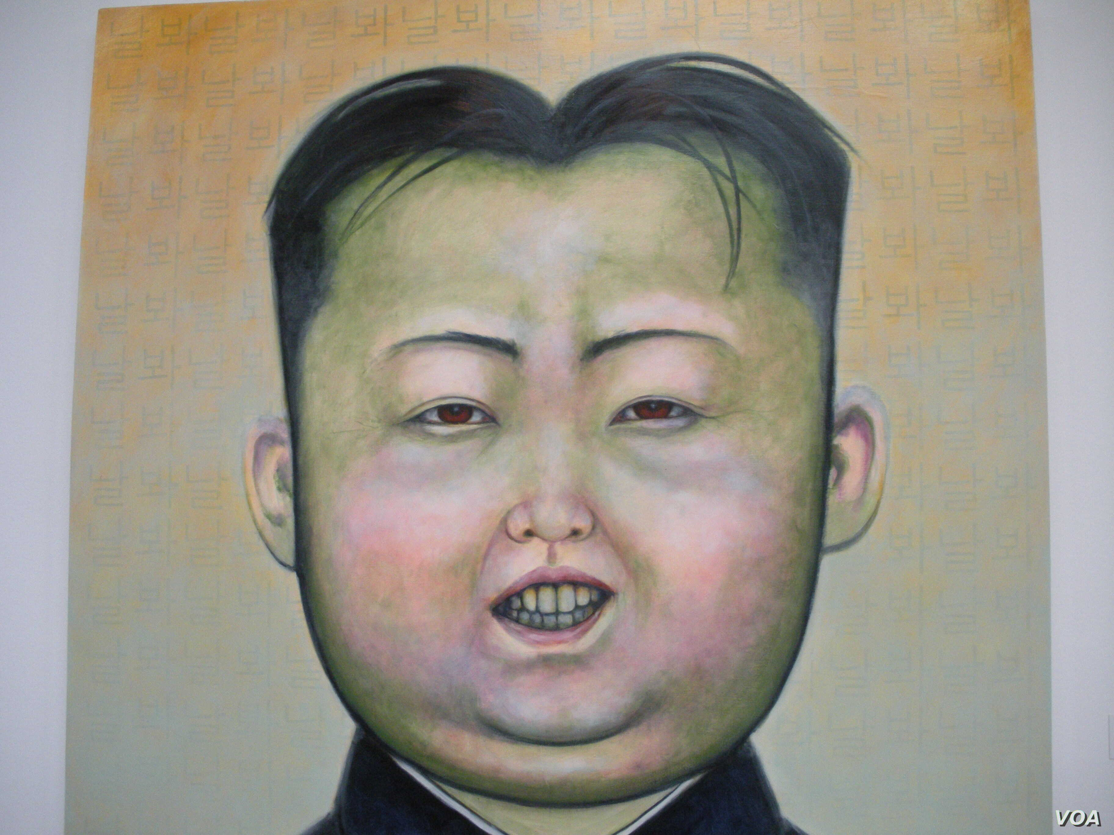(Kim Jong Un) Narbah (Look at Me) 2013 Oil on canvas 79.25 x 68.5 in. (Photo: VOA/J. Taboh)