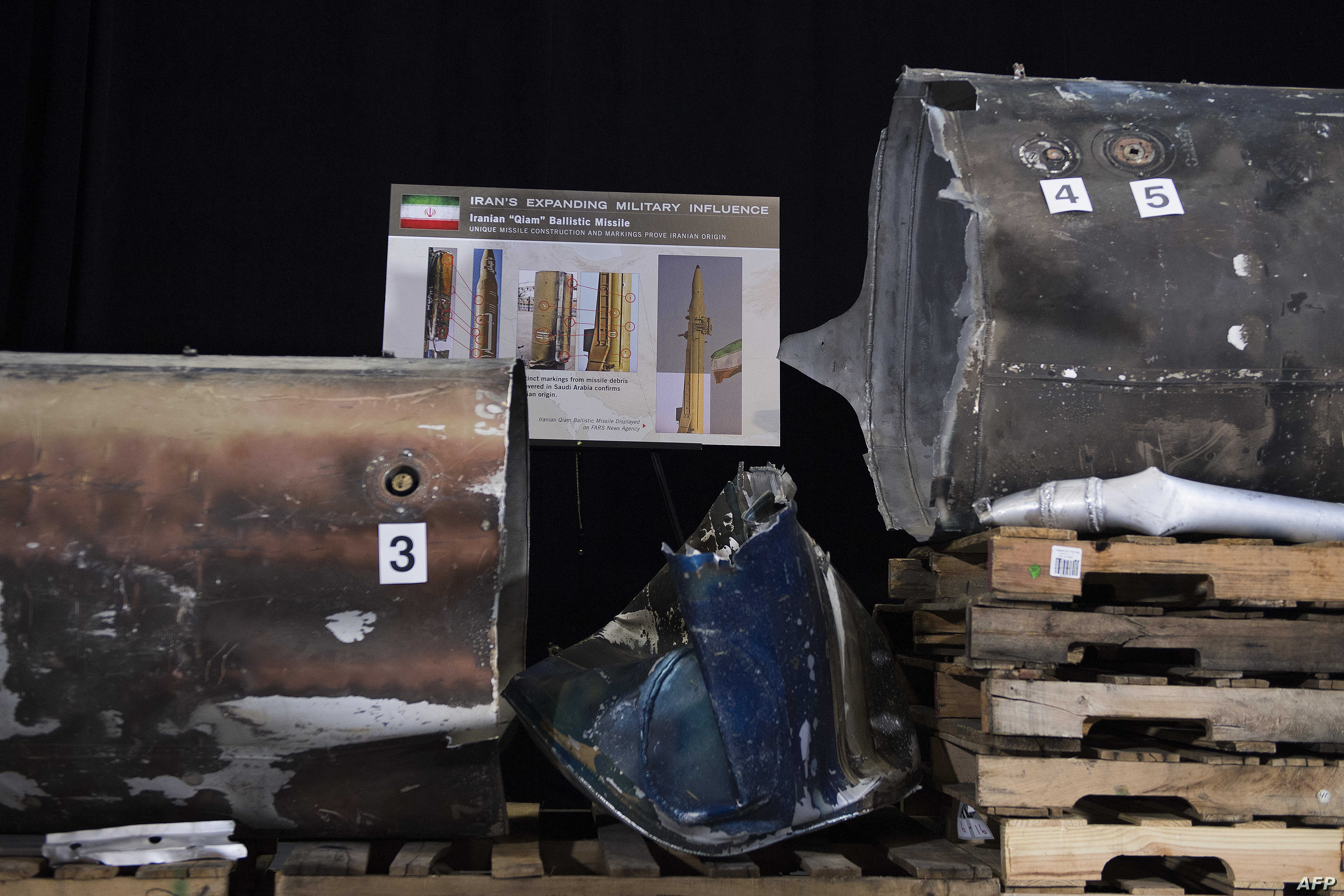 Pieces of an Iranian Qiam Ballistic Missile are on display after US Ambassador to UN Nikki Haley unveiled classified information intending to prove Iran provided the Houthi rebels in Yemen with arms, during a press conference, Dec. 14, 2017.