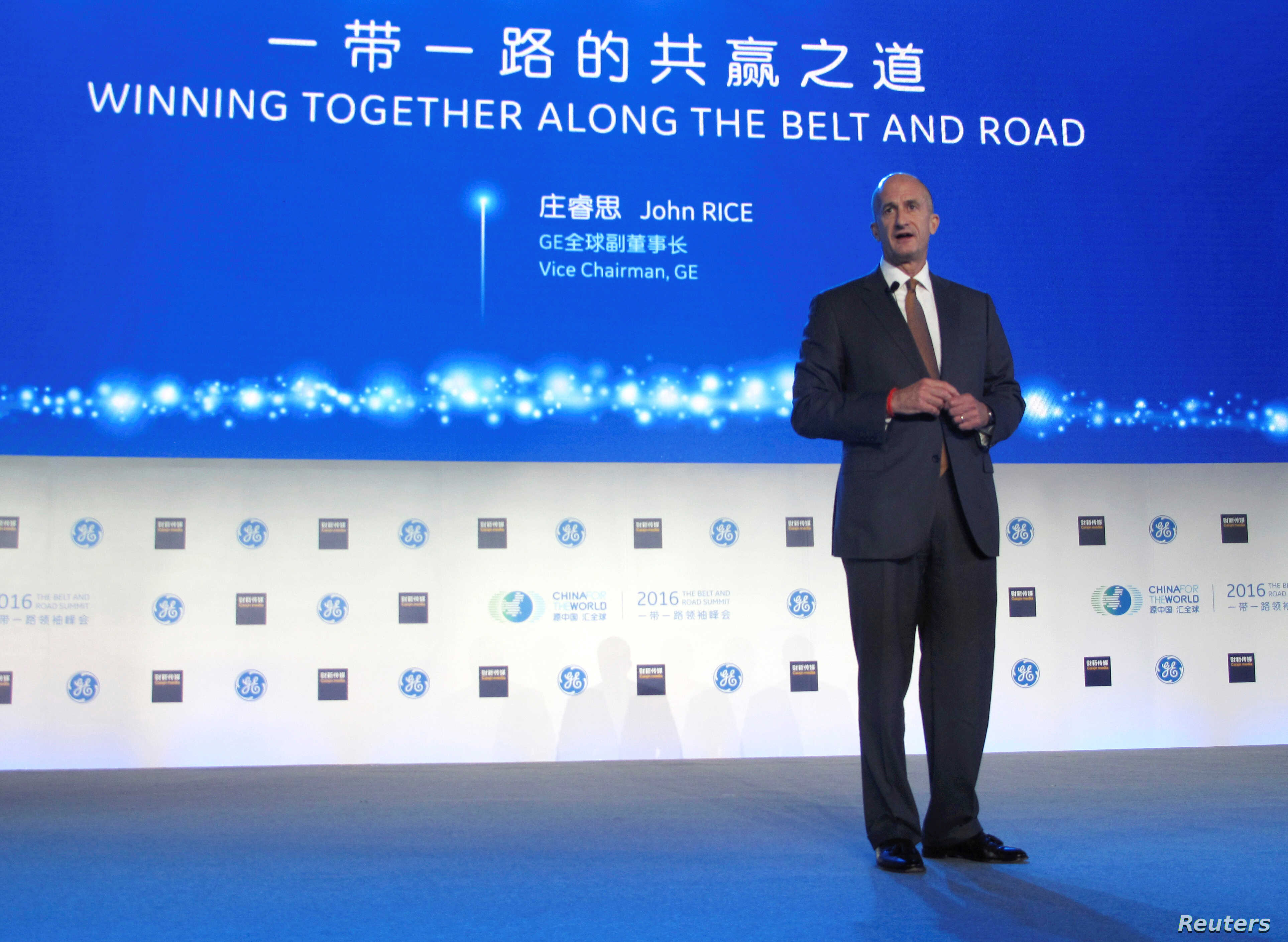 John Rice, vice president of General Electric Co (GE), speaks during an event in Beijing, China, Oct.14, 2016.