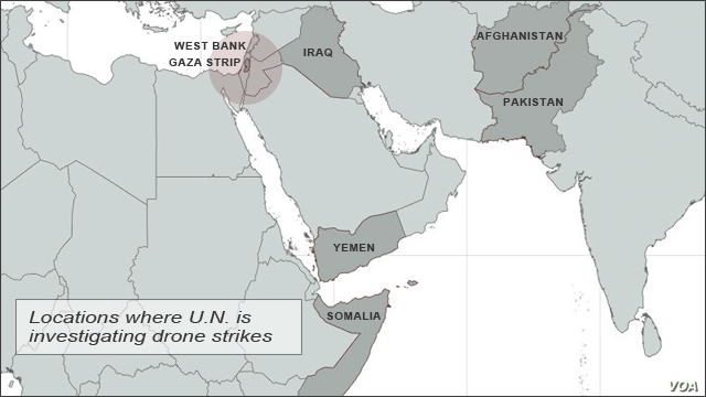 Locations where U.N. is investigating drone strikes