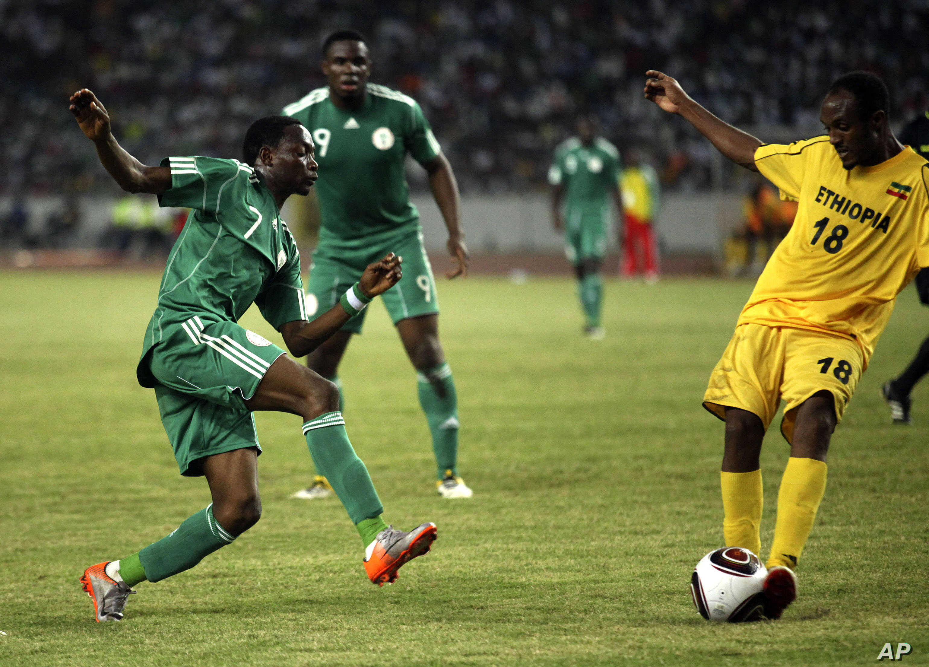 Africa Cup Of Nations Soccer