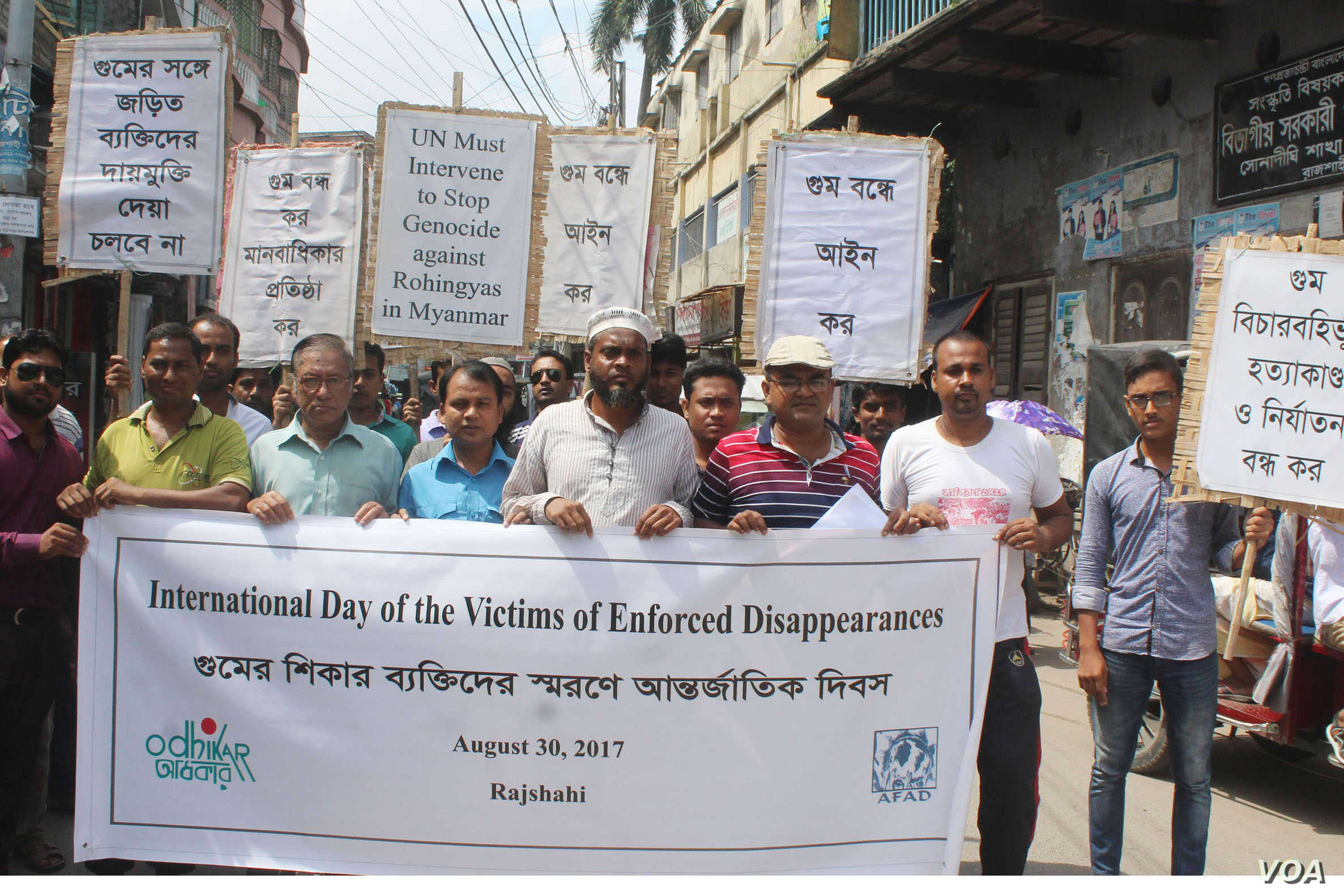 Bangladeshi human rights group Odhikar activists and volunteers demonstrating against rising cases of enforced disappearance in the country on the International Day of the Victims of Enforced Disappearances in Rajshahi, Bangladesh (30 August 2017).