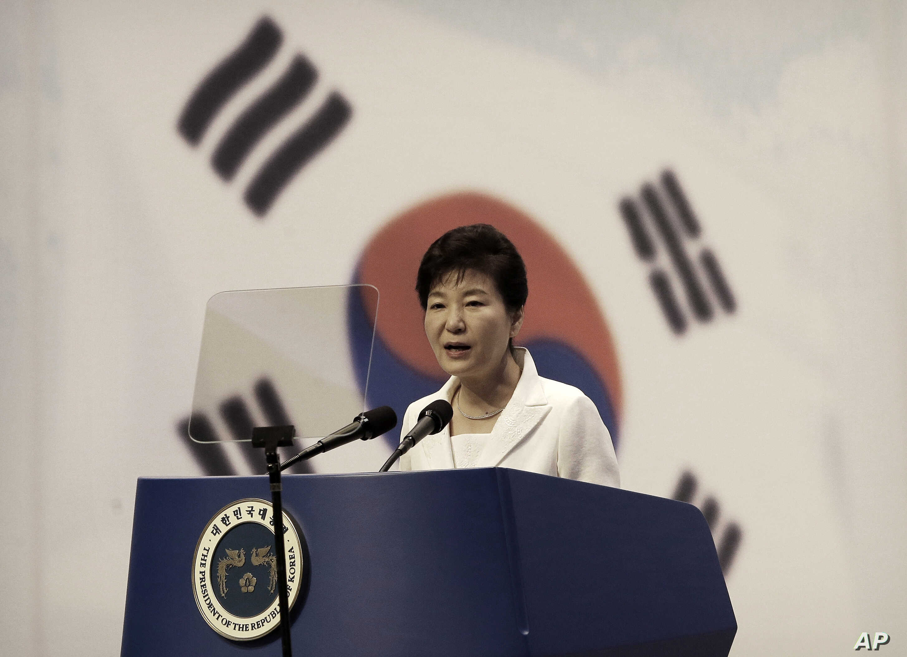 South Korean President Park Geun-hye delivers a speech during a ceremony to celebrate Korean Liberation Day from Japanese colonial rule in 1945, at Seong Cultural Center in Seoul, South Korea, Aug. 15, 2015.