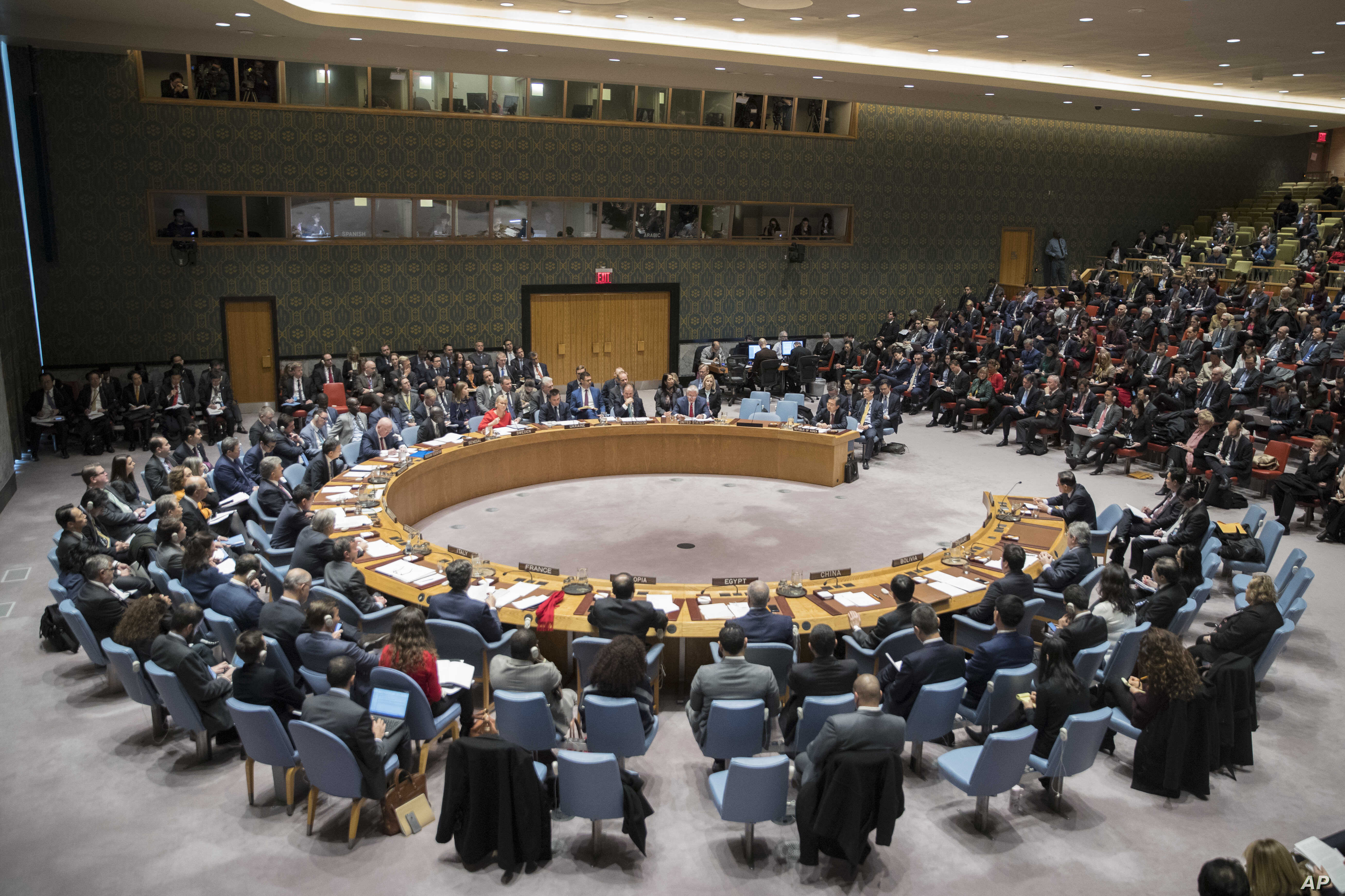 UN Security Council Welcomes 6 New Members | Voice of