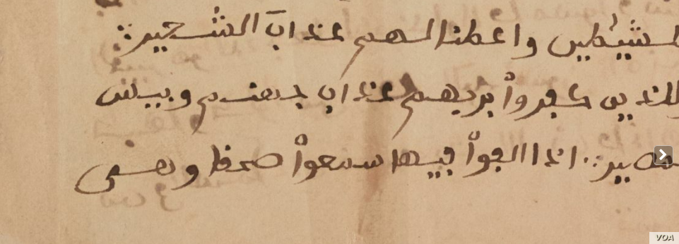 Enslaved African Omar Ibn Said's autobiography, handwritten in Arabic, is now part of the Library of Congress collection.