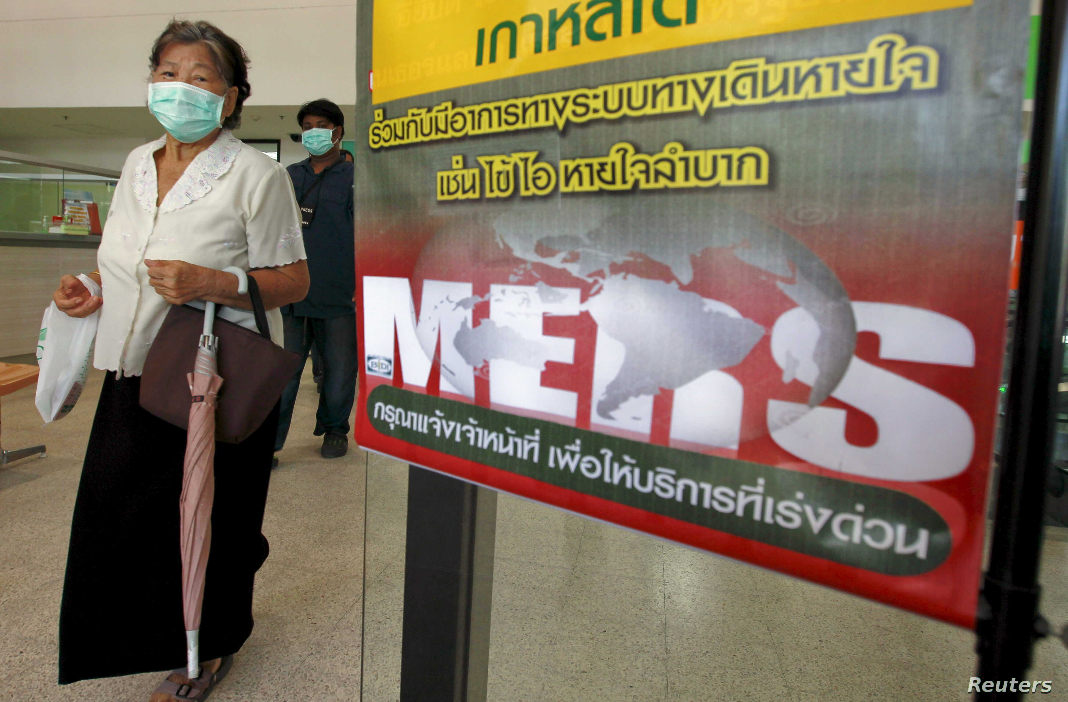 Family Members of 1st MERS Patient in Thailand Undergoing Tests