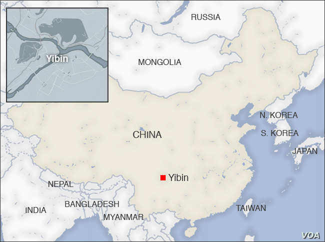 China Chemical Plant Blast Kills 19, Injures 12 | Voice of America