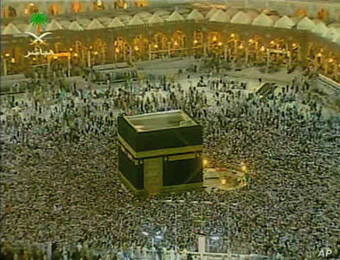 The Hadj An Americans Pilgrimage to Mecca