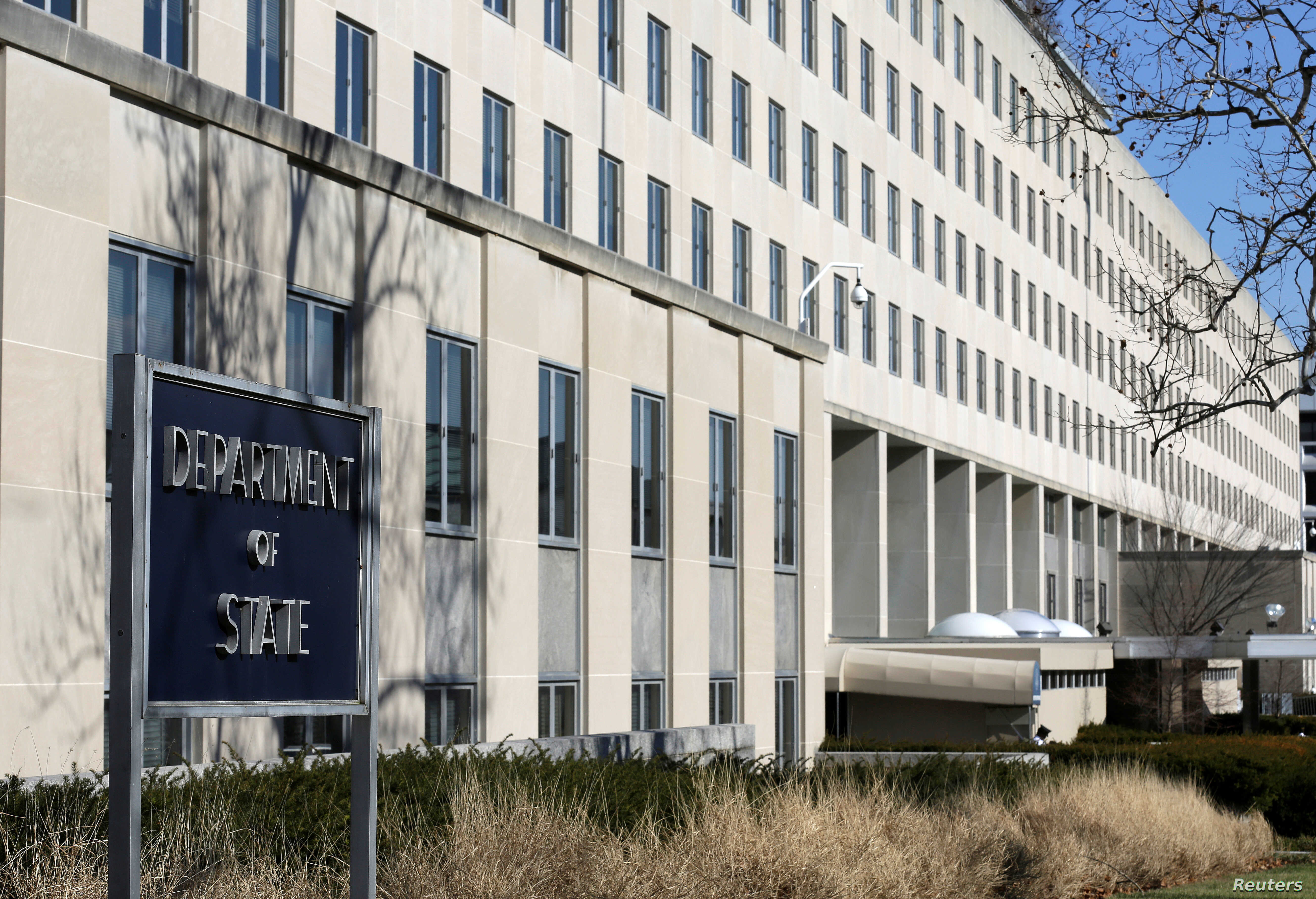 The State Department Building is pictured in Washington, Jan. 26, 2017.