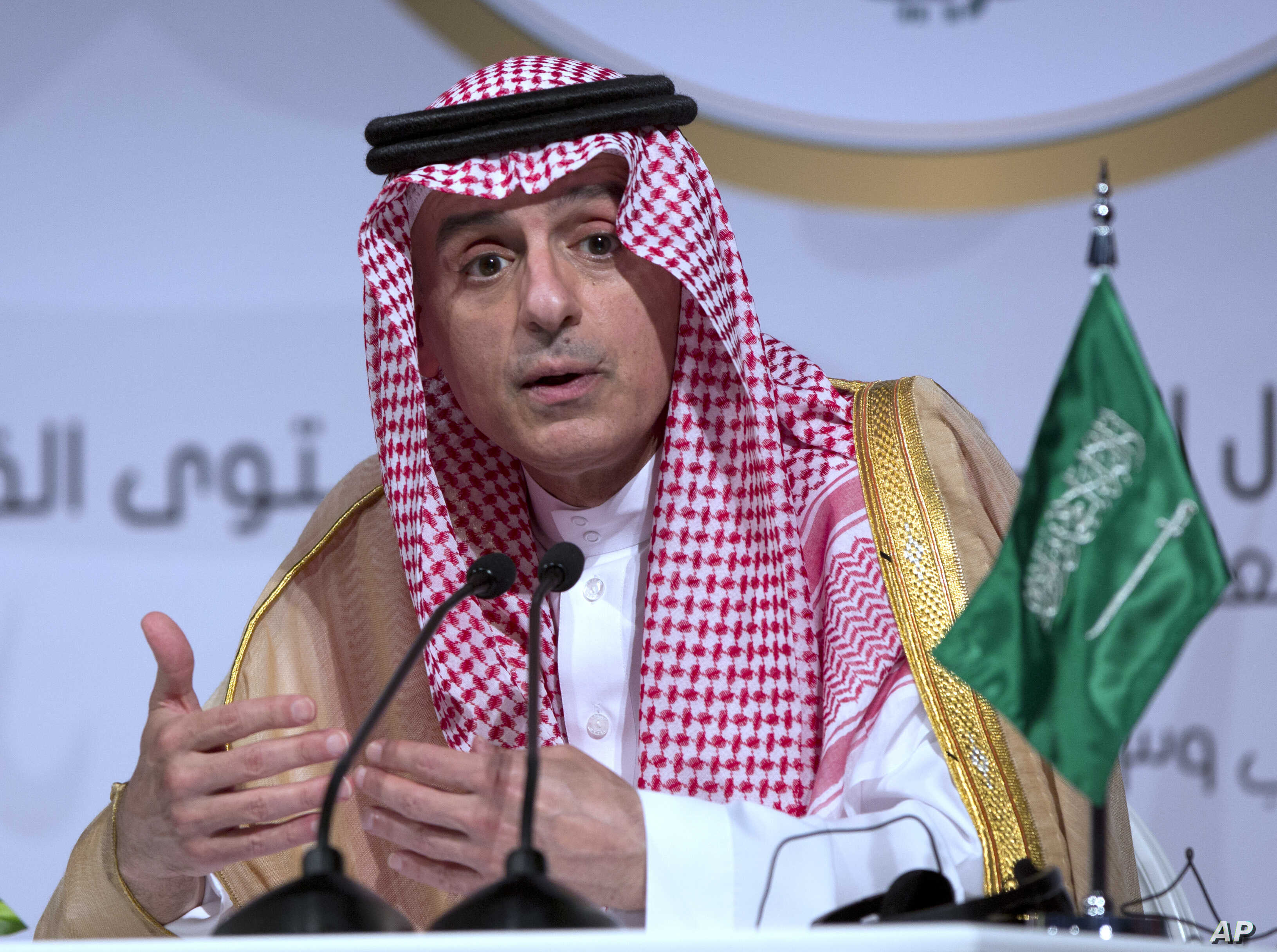 Saudi Arabi's Foreign Minister Adel al-Jubeir speaks during a press conference at the end of the Arab summit in Dhahran, April 15, 2018.