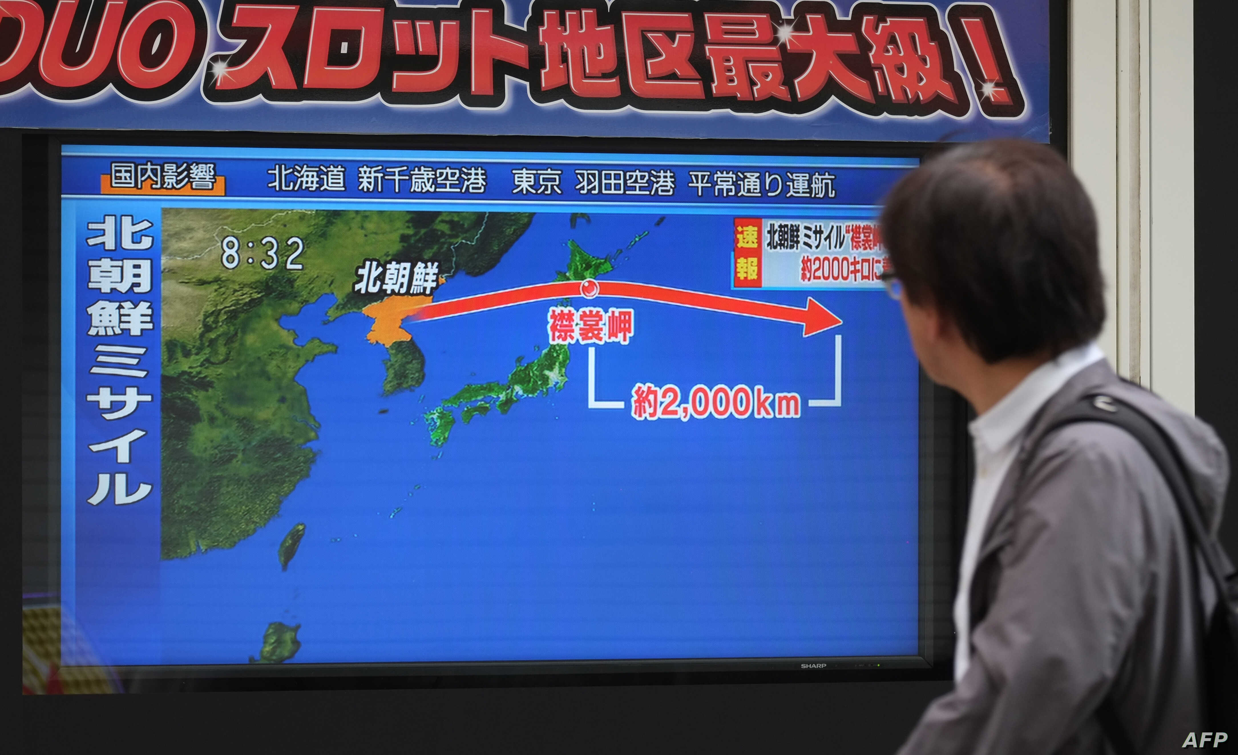 A pedestrian looks at a television screen displaying a map of Japan, right, and the Korean Peninsula in Tokyo, following a North Korean missile test that passed over Japan, Sept. 15, 2017.