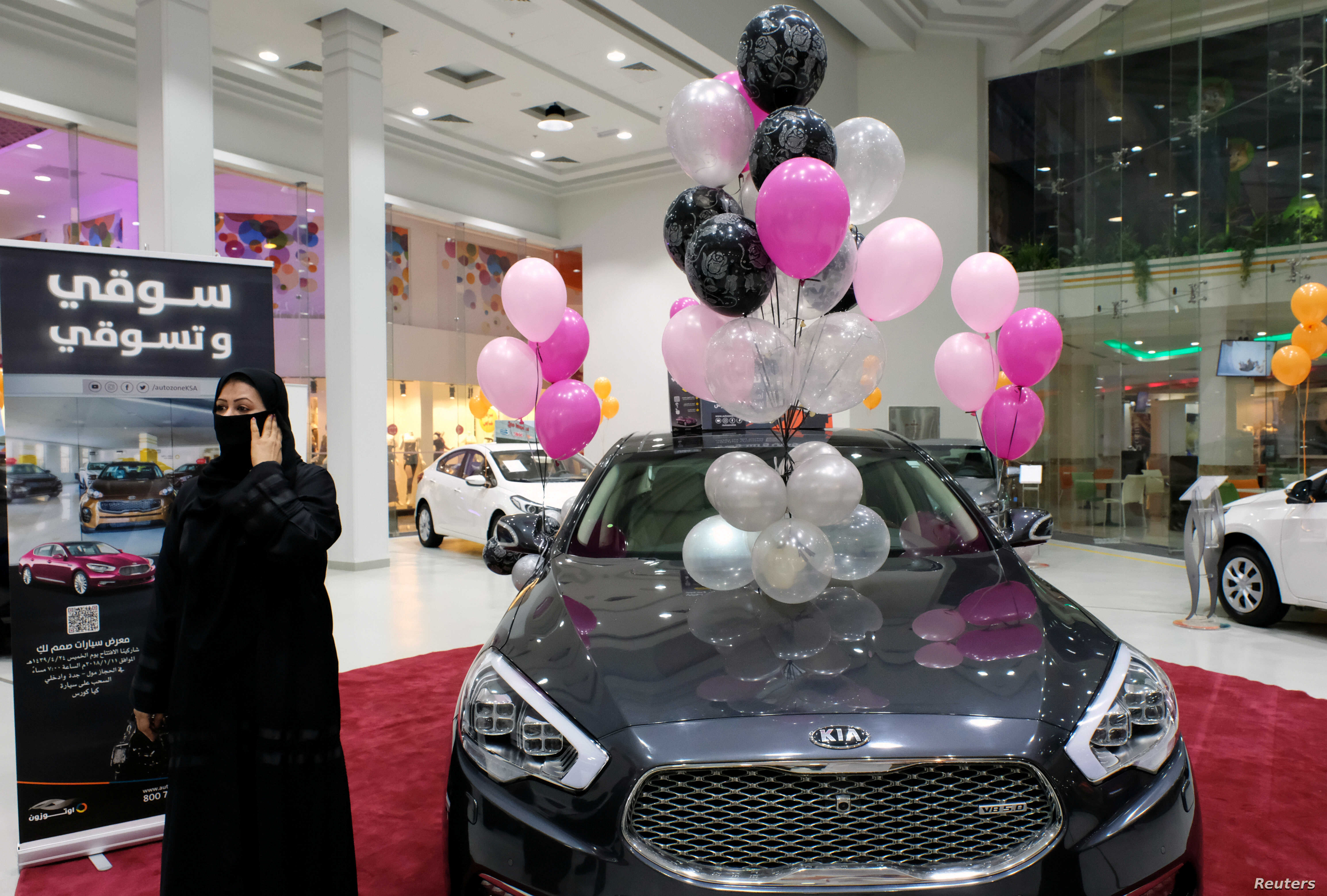 Saudis Open Car Showroom Just for Women | Voice of America - English