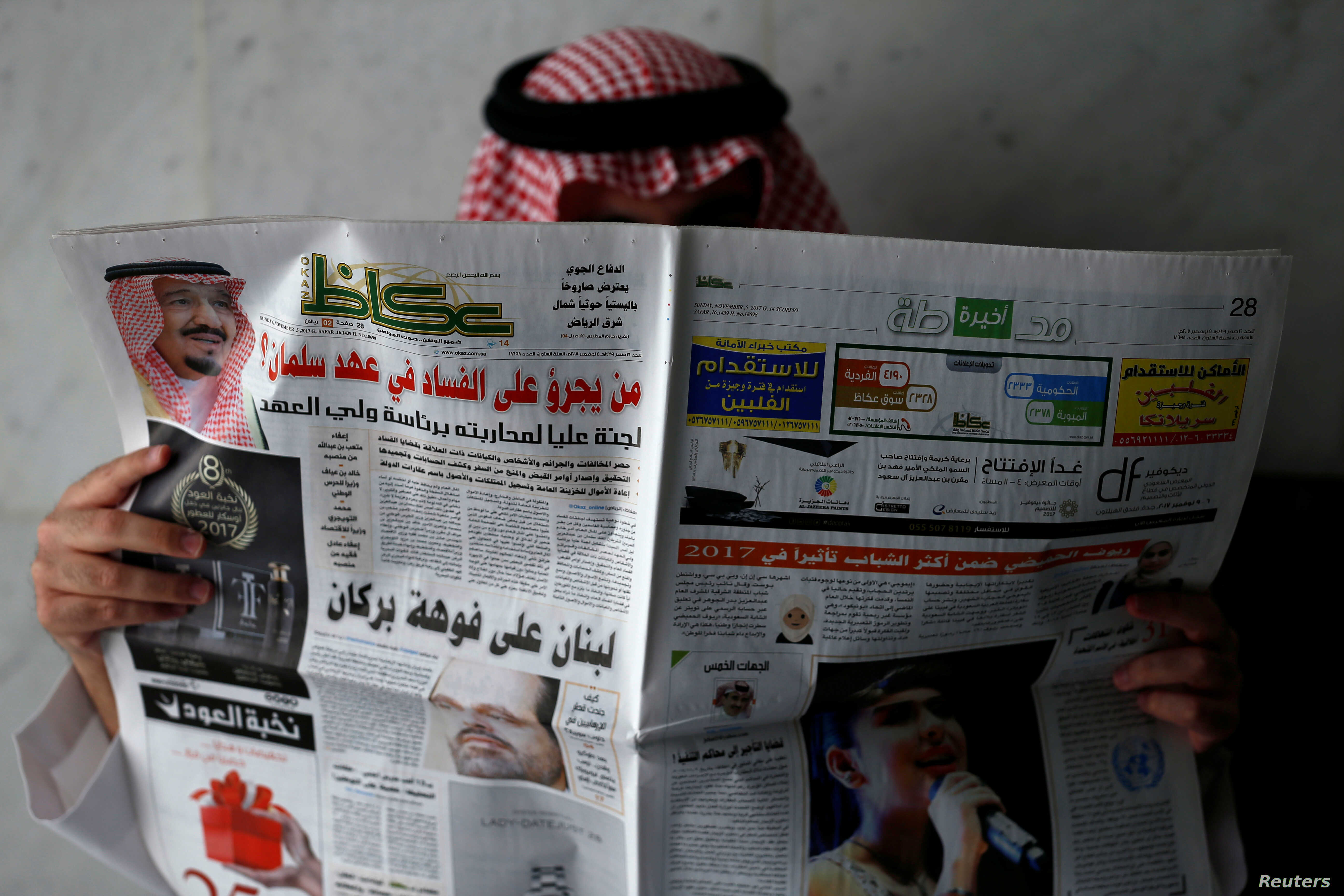 A man reads a newspaper in Riyadh, Saudi Arabia, Nov. 5, 2017.