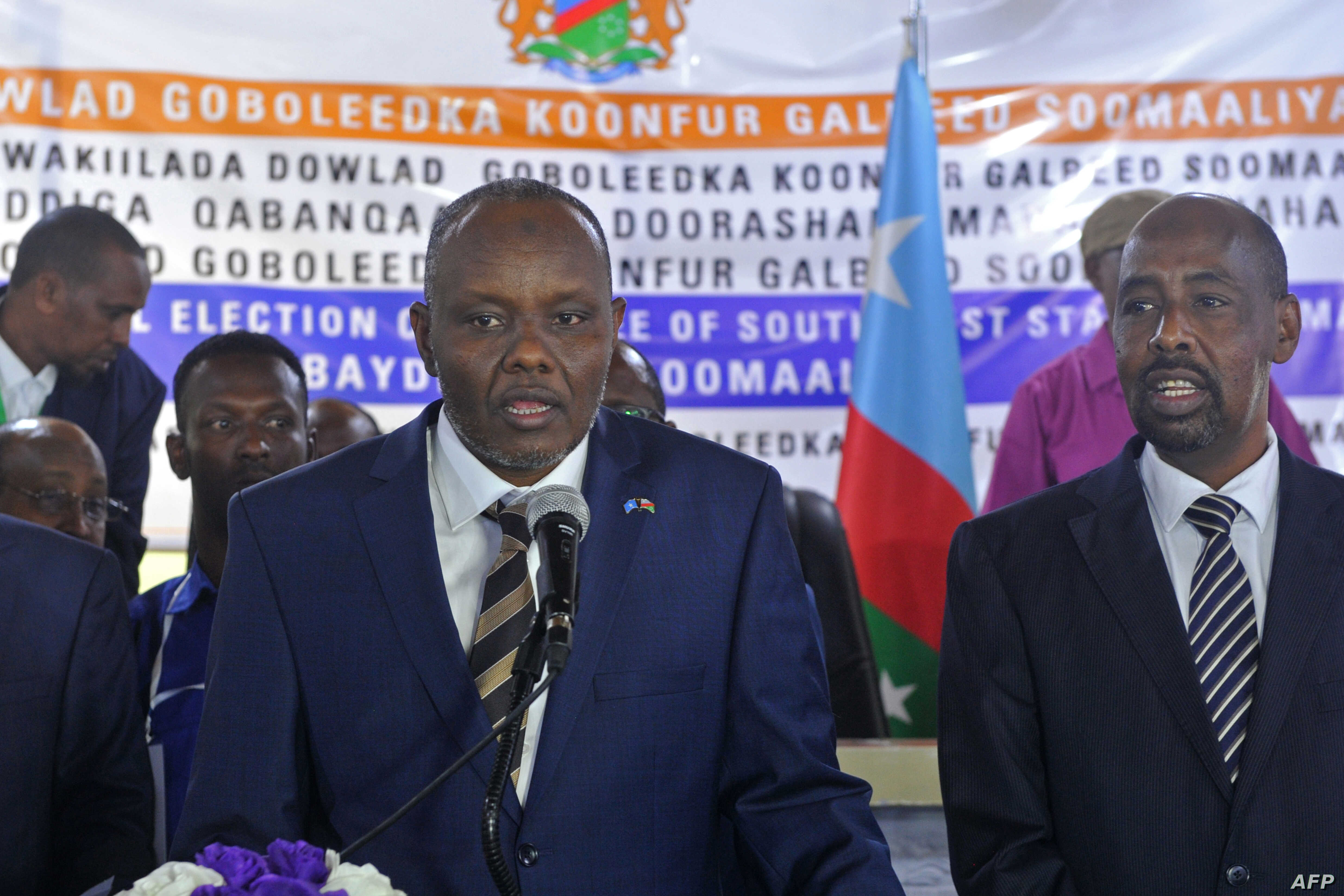 Somali Region Gets New President After Deadly Election Campaign