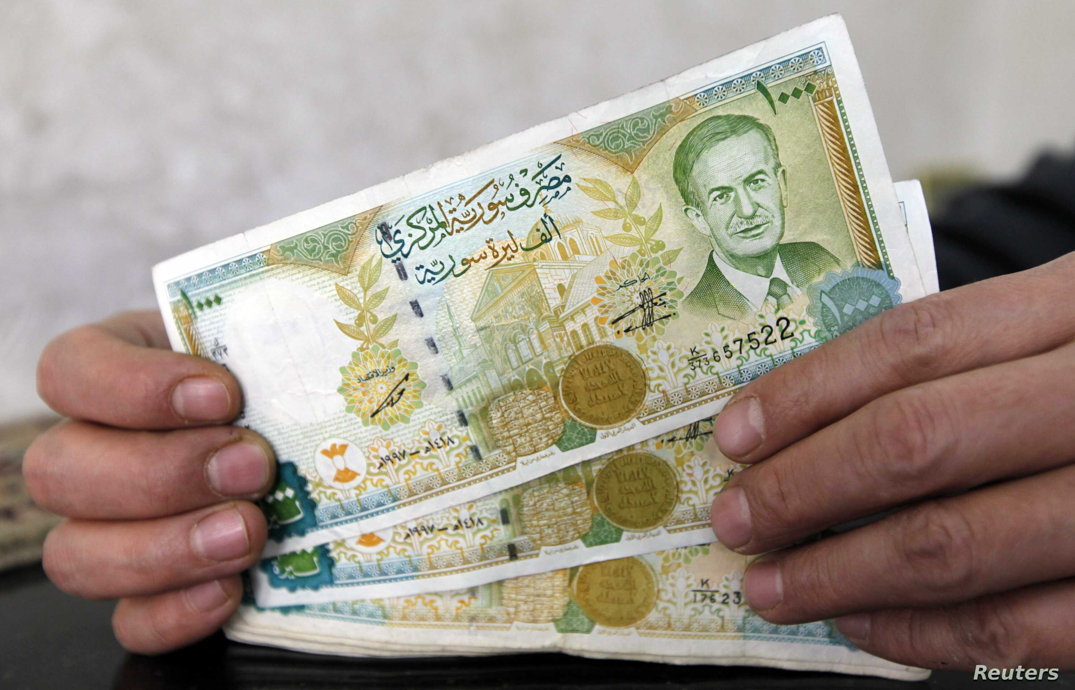 Syrian Steps To Control Hyperinflation