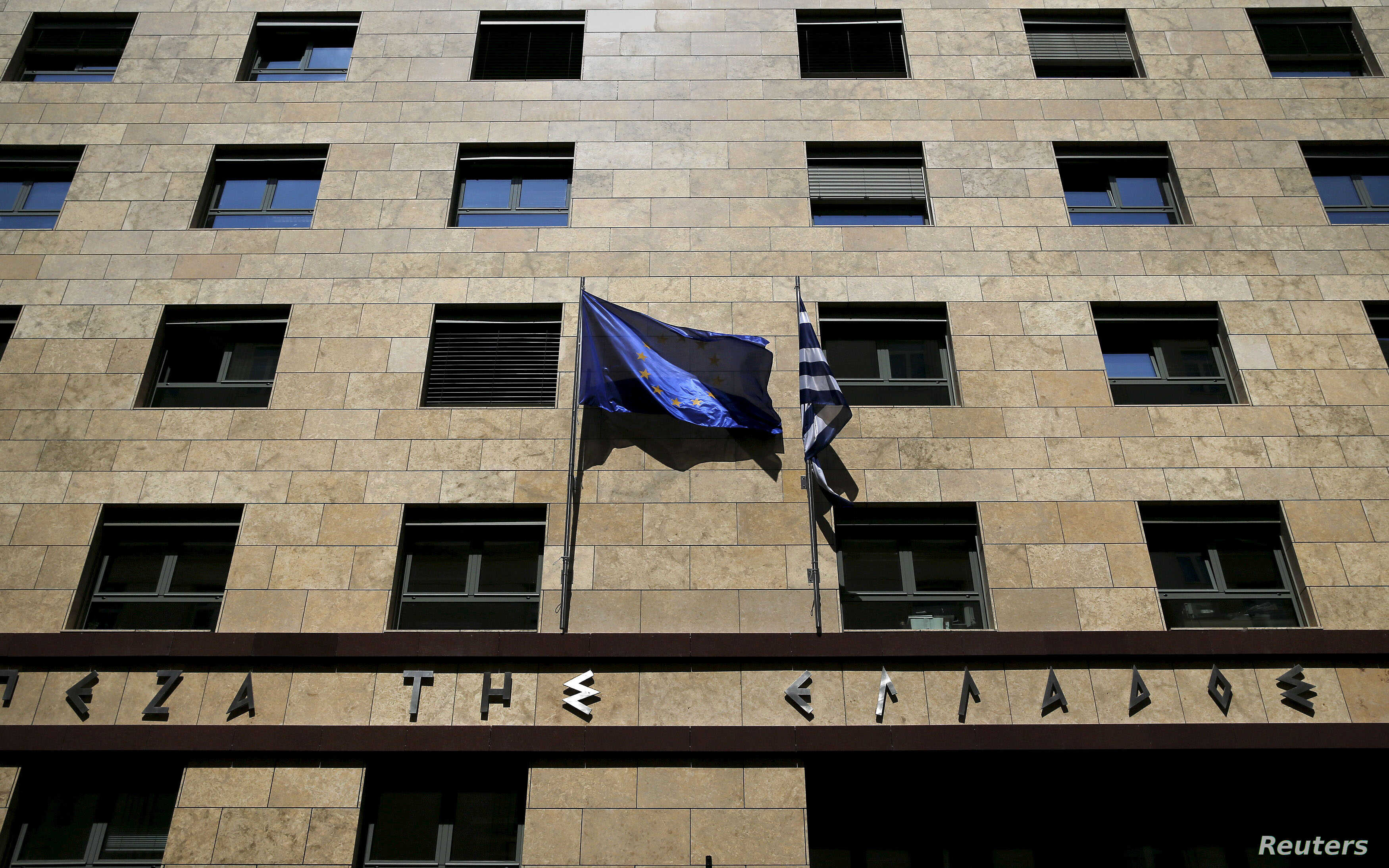 Anonymous Attack Greek Central Bank, Warns Others | Voice of America