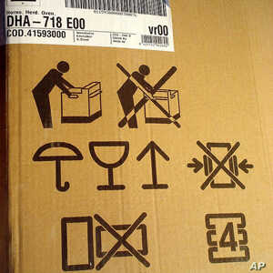 It could be hours before you open this box, just figuring out what NOT to do.