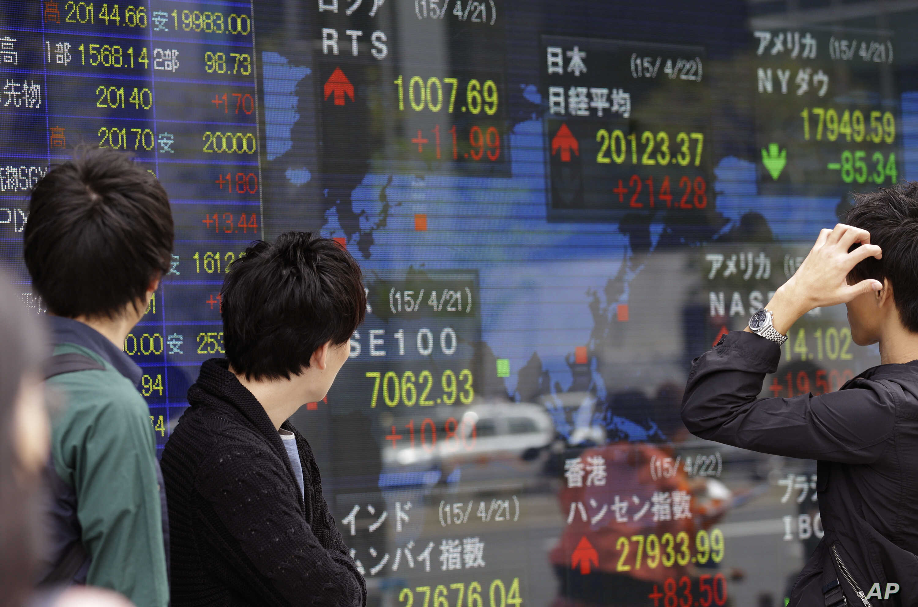 Japan Logs 1st Trade Surplus in Nearly 3 Years   Voice of