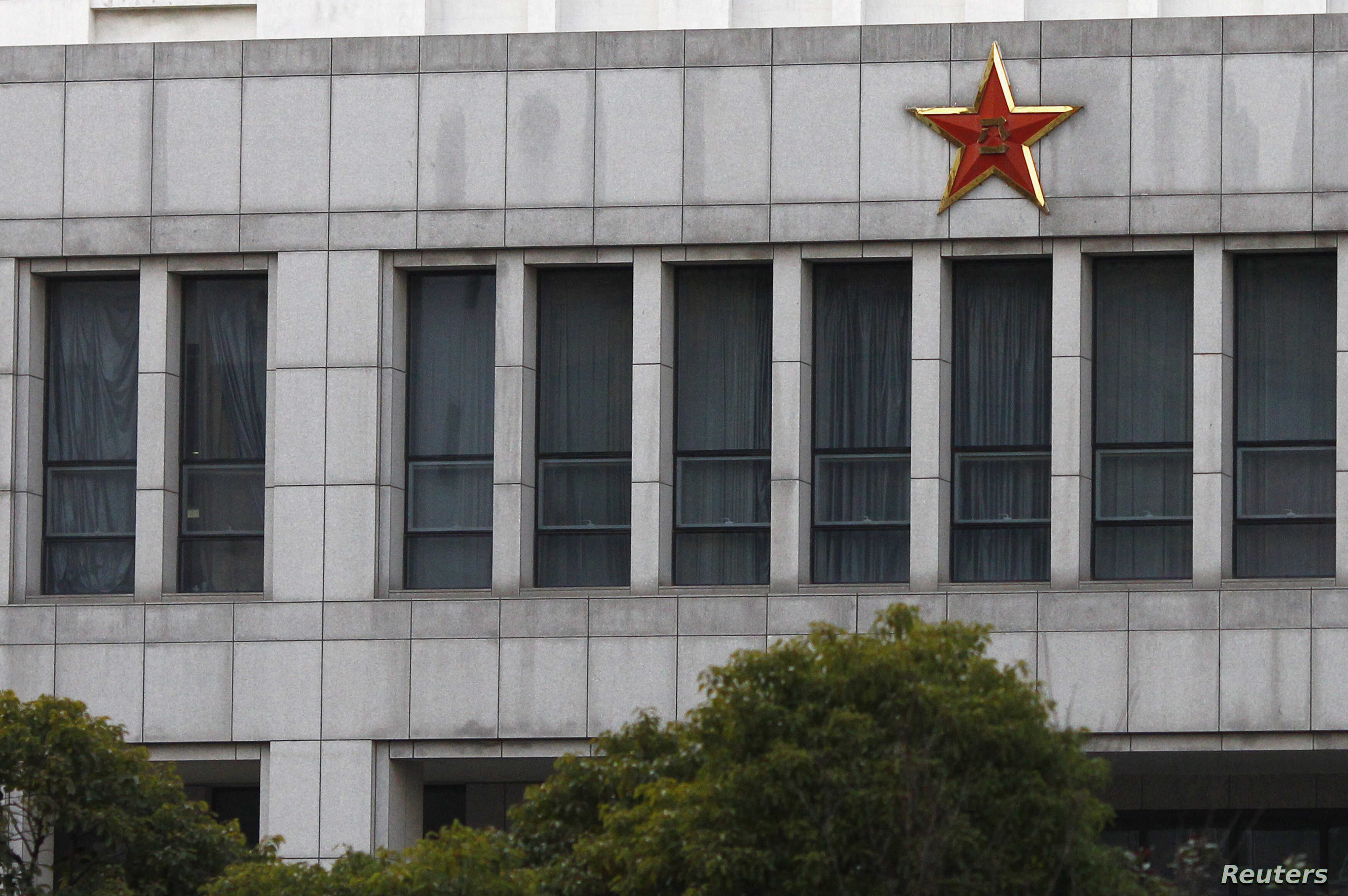 China's Cyber Espionage Case a Guide to Hacking | Voice of
