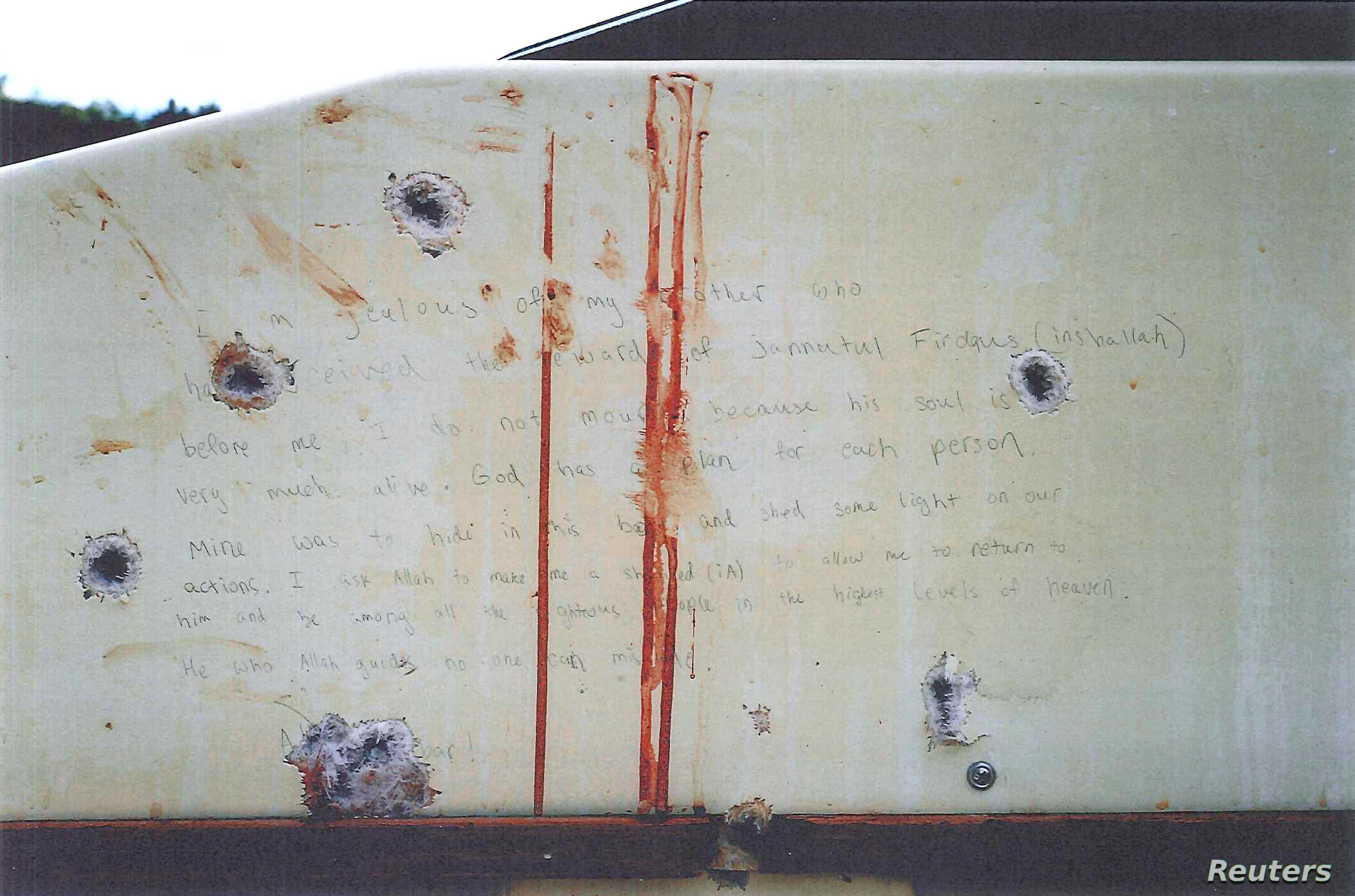 Jury in Marathon Bombing Trial Sees Photos of Note in Boat | Voice