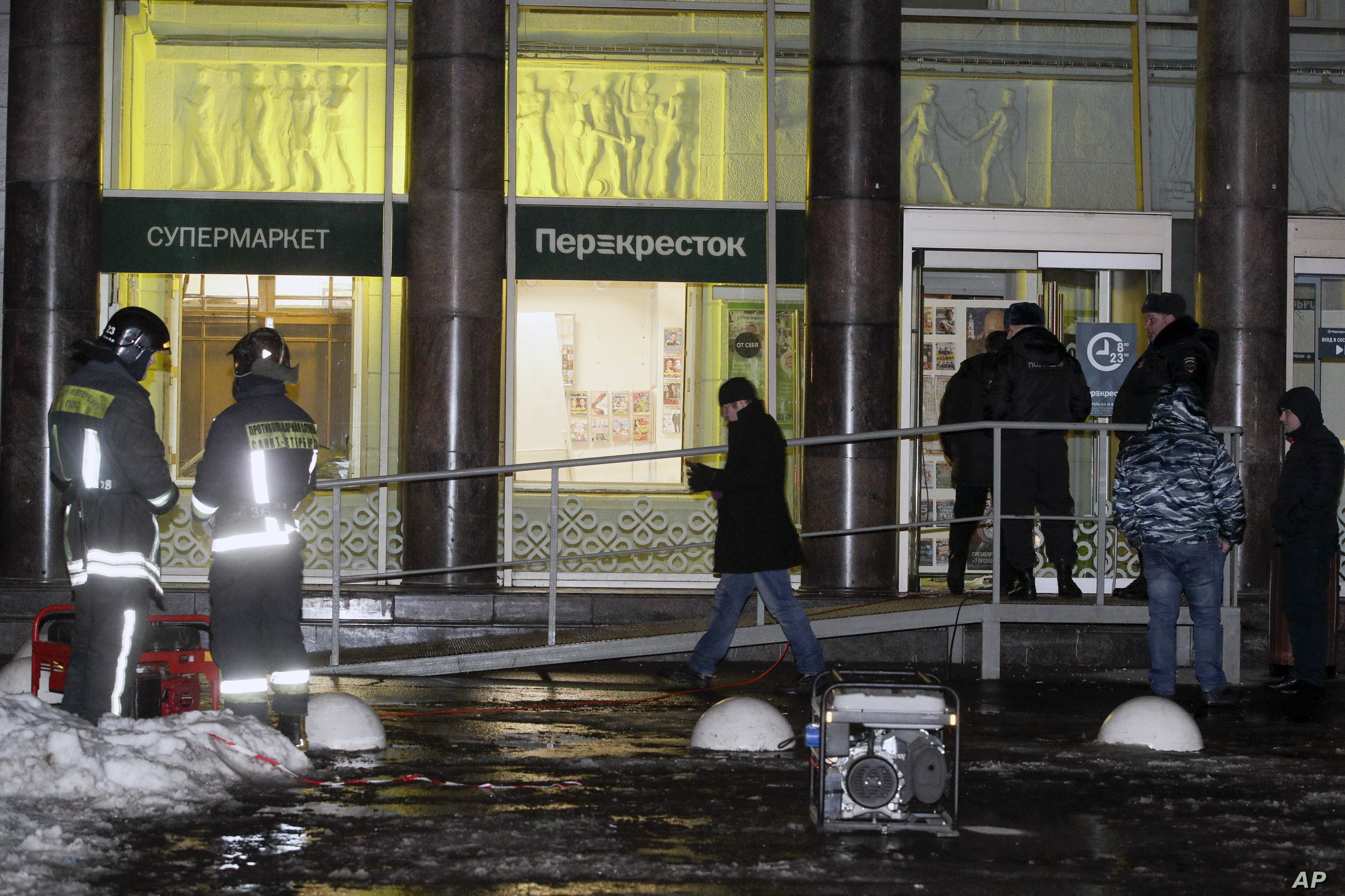 Report: Suspect Detained in St  Petersburg Supermarket Blast | Voice
