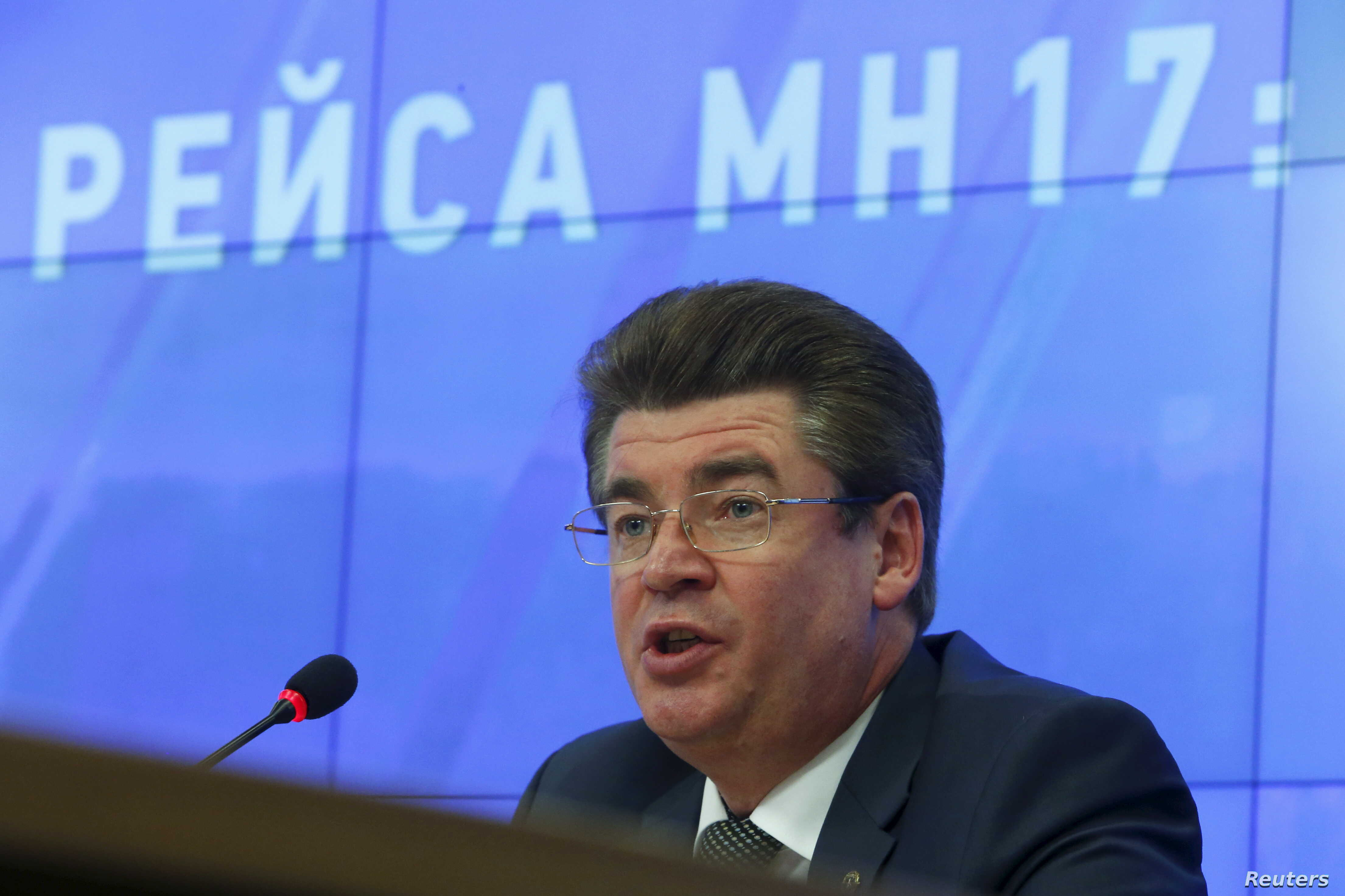 Oleg Storchevoy, deputy head of Russian Federal Aviation Agency Rosaviatsiya, is seen speaking at a news conference on the downing of Malaysian Airlines flight MH17, in Moscow, Russia, July 16, 2015.
