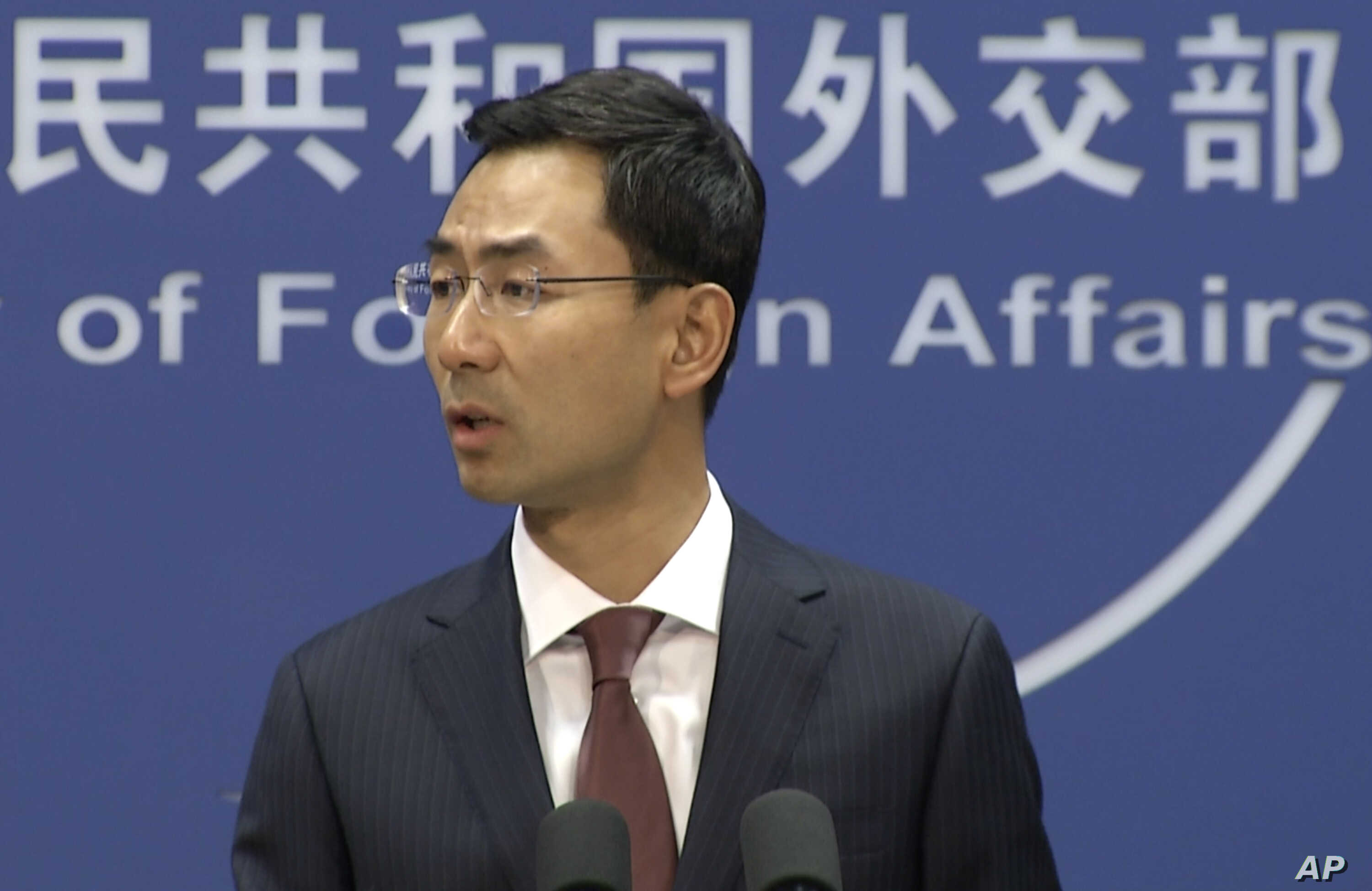 In this image made from video, Chinese Foreign Ministry spokesperson Geng Shuang speaks during a press briefing in Beijing, July 11, 2017. In a statement Saturday, China condemned the latest ICBM launch by North Korea.
