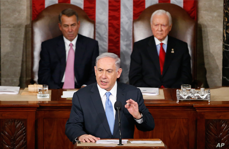 IRAN NUCLEAR TIMELINE - Netanyahu address to Congress, March 3, 2015