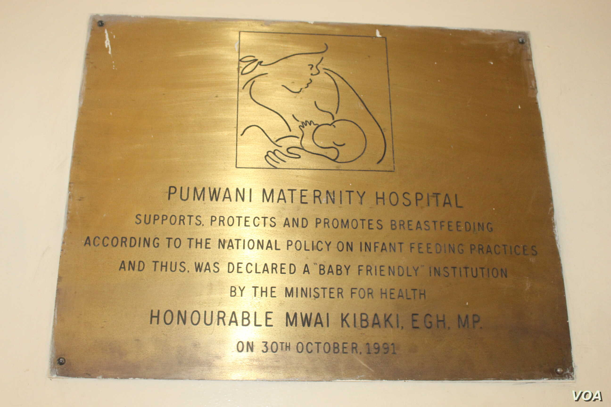 The Pumwani Maternity Hospital's policy on breastfeeding is displayed on this bronze plate. (R. Ombuor/VOA)