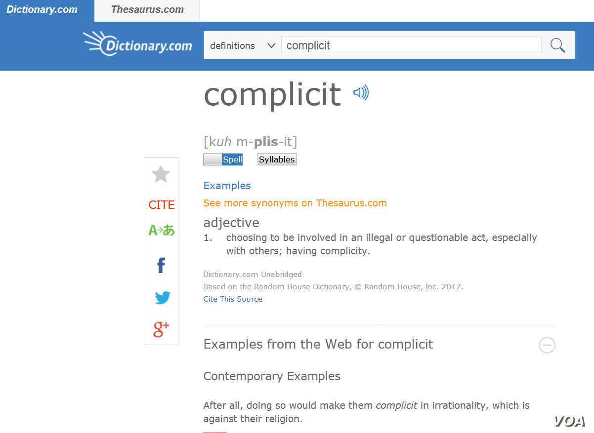 Dictionary com Chooses 'Complicit' as Its Word of the Year | Voice