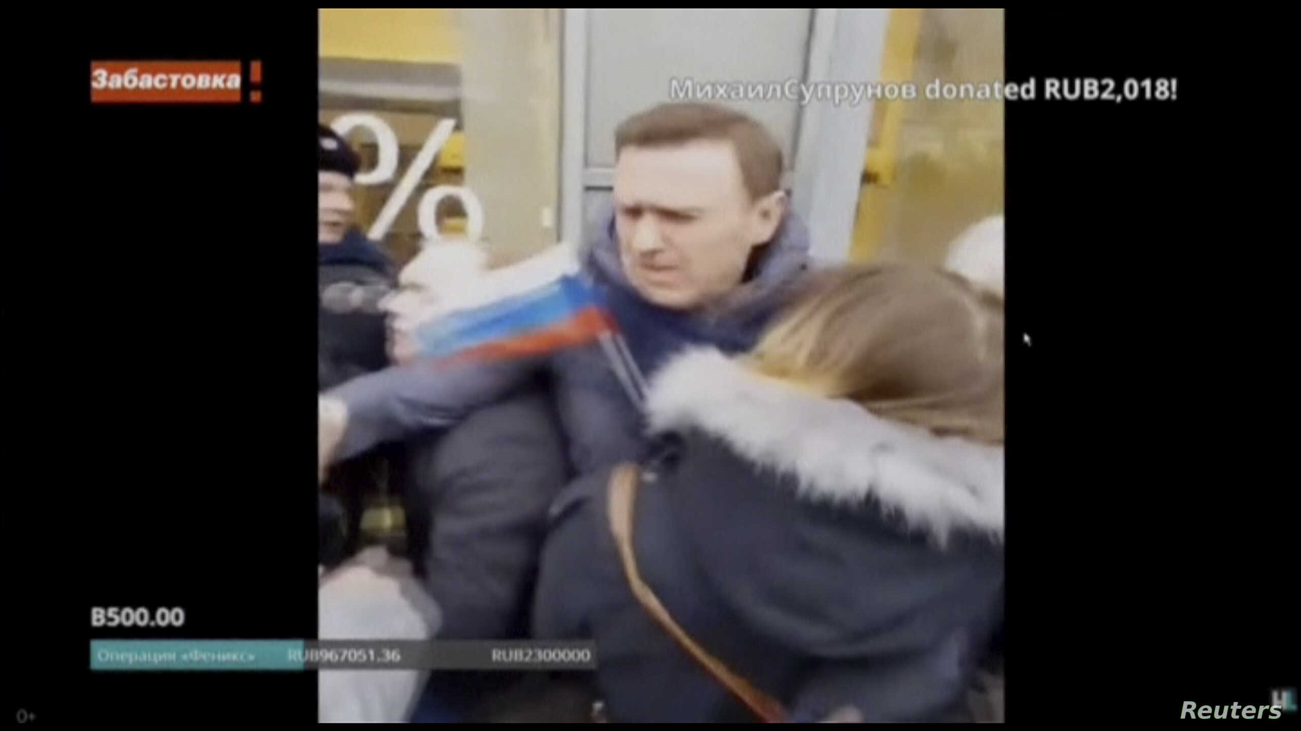 A still image taken from a video footage shows Russian opposition leader Alexei Navalny being detained by Interior Ministry members during a rally for a boycott of a March 18 presidential election in Moscow, Russia, Jan. 28, 2018.