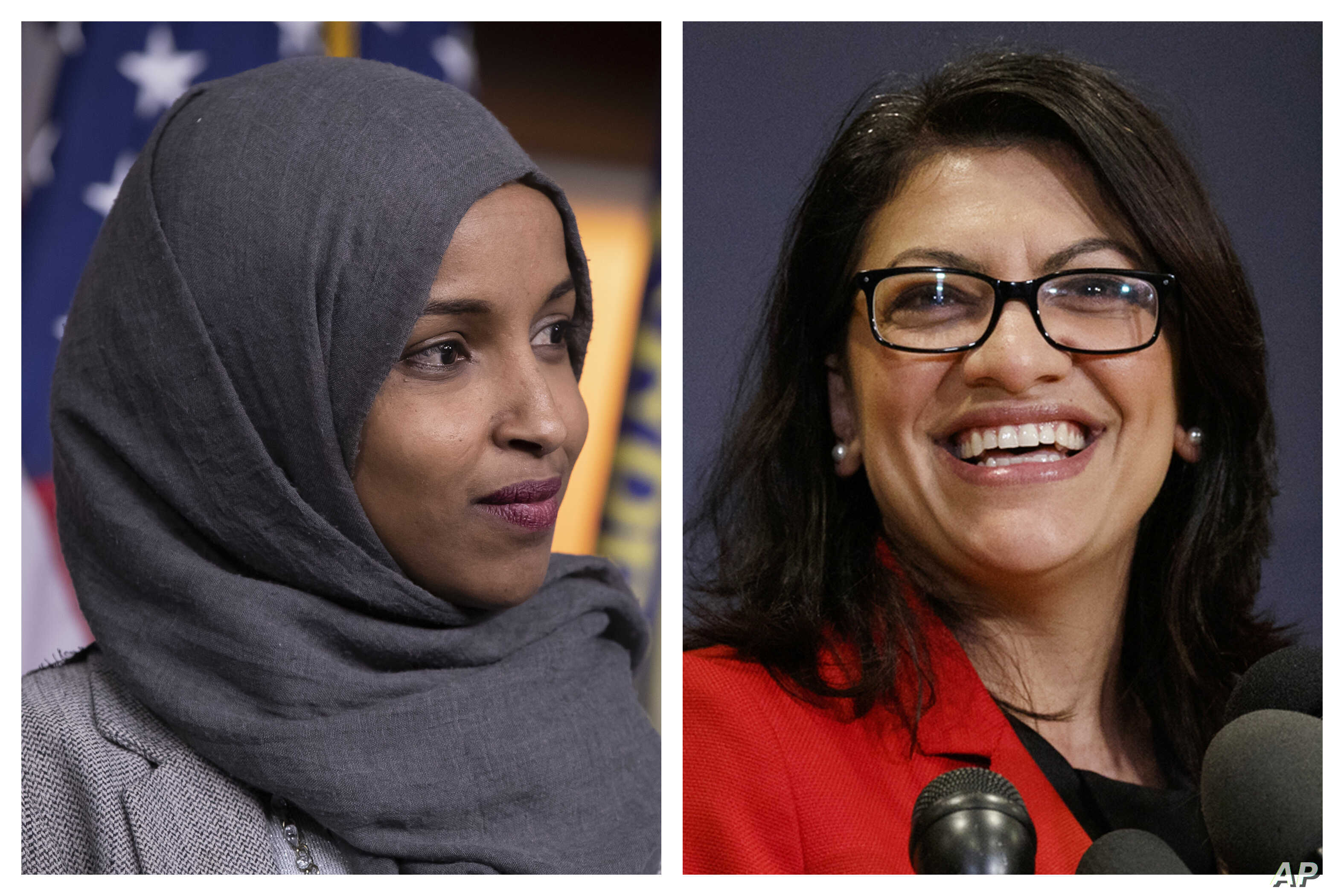 Muslim-American Congresswomen Prompt Saudi Alarm | Voice of America