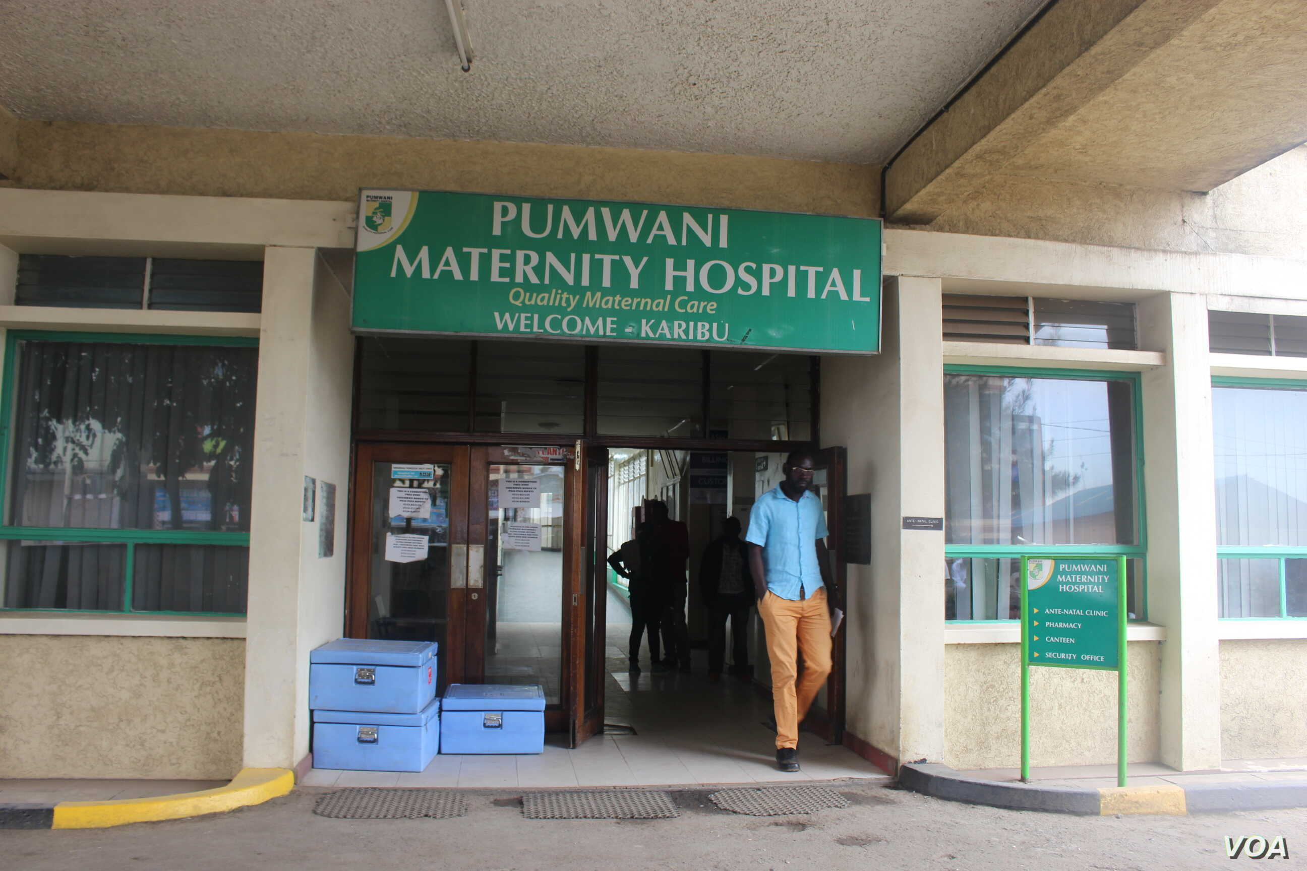 Plans are underway to bring a human milk bank to Nairobi as a joint effort between the Kenya Ministry of Health and PATH. The bank will be housed in Pumwani Maternity Hospital. (R. Ombuor/VOA)