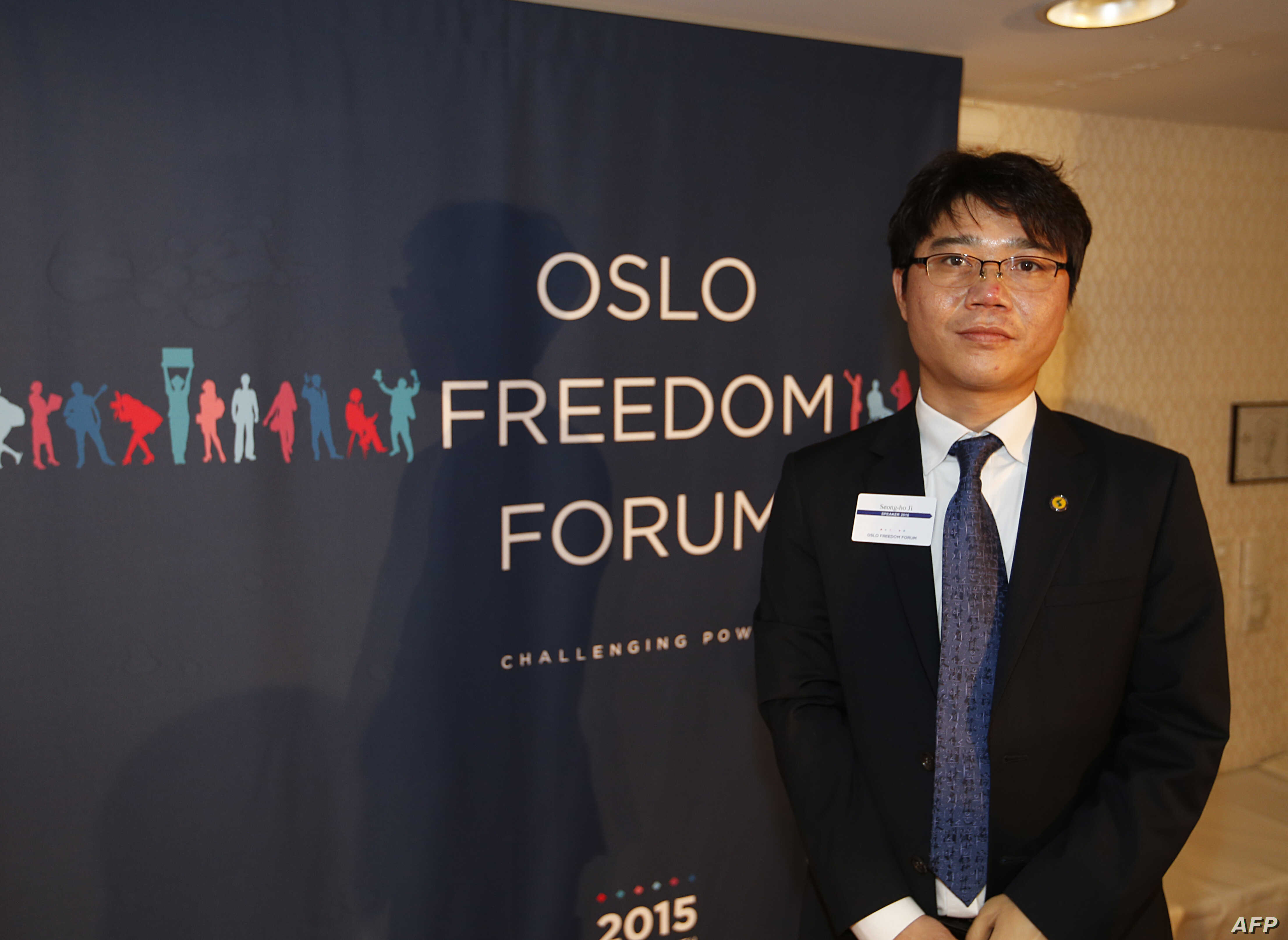 Ji Seong-ho, North Korean refugee and president of Now Action and Unity for Human Rights.