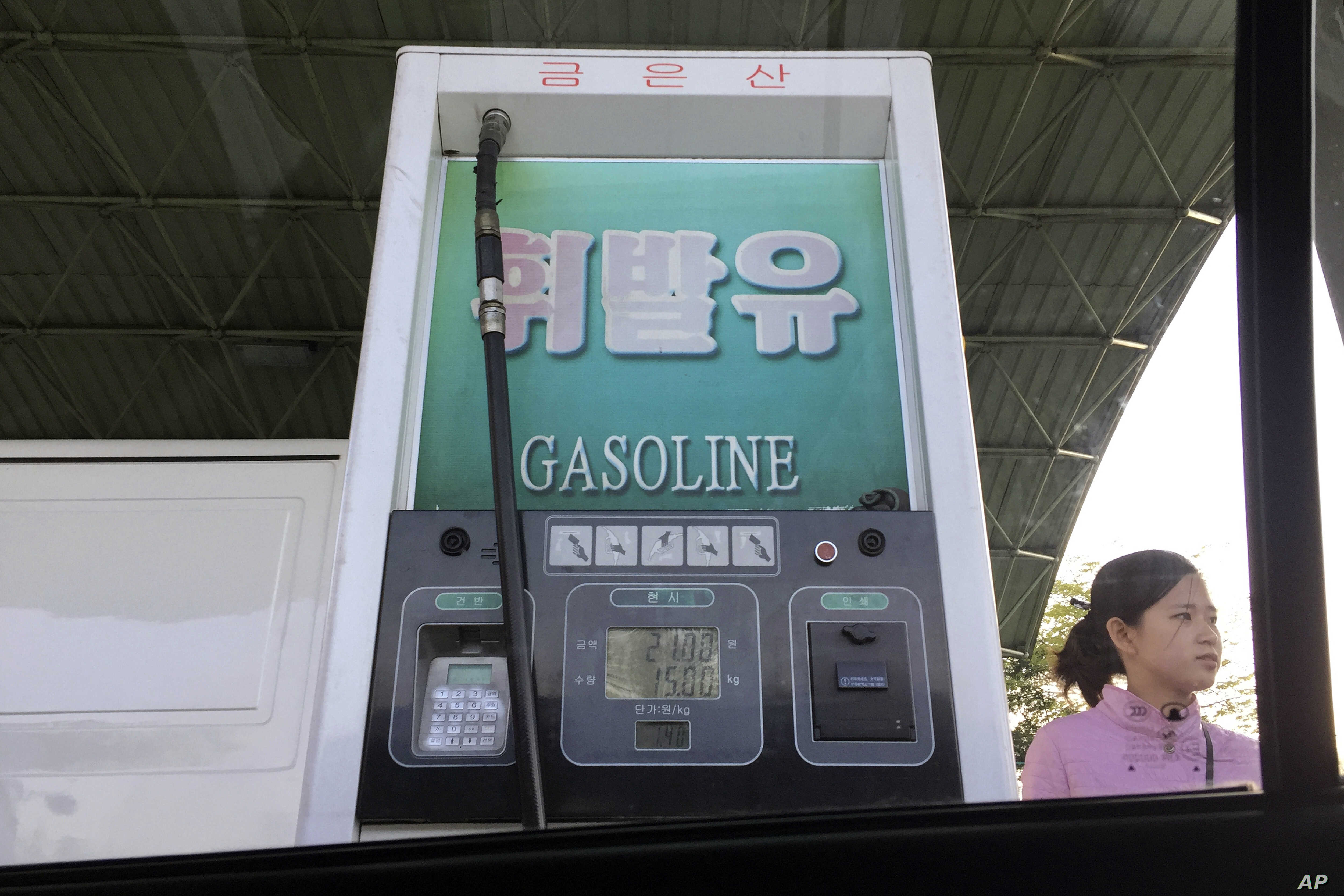 Gas Prices High, Going Higher in North Korea | Voice of America