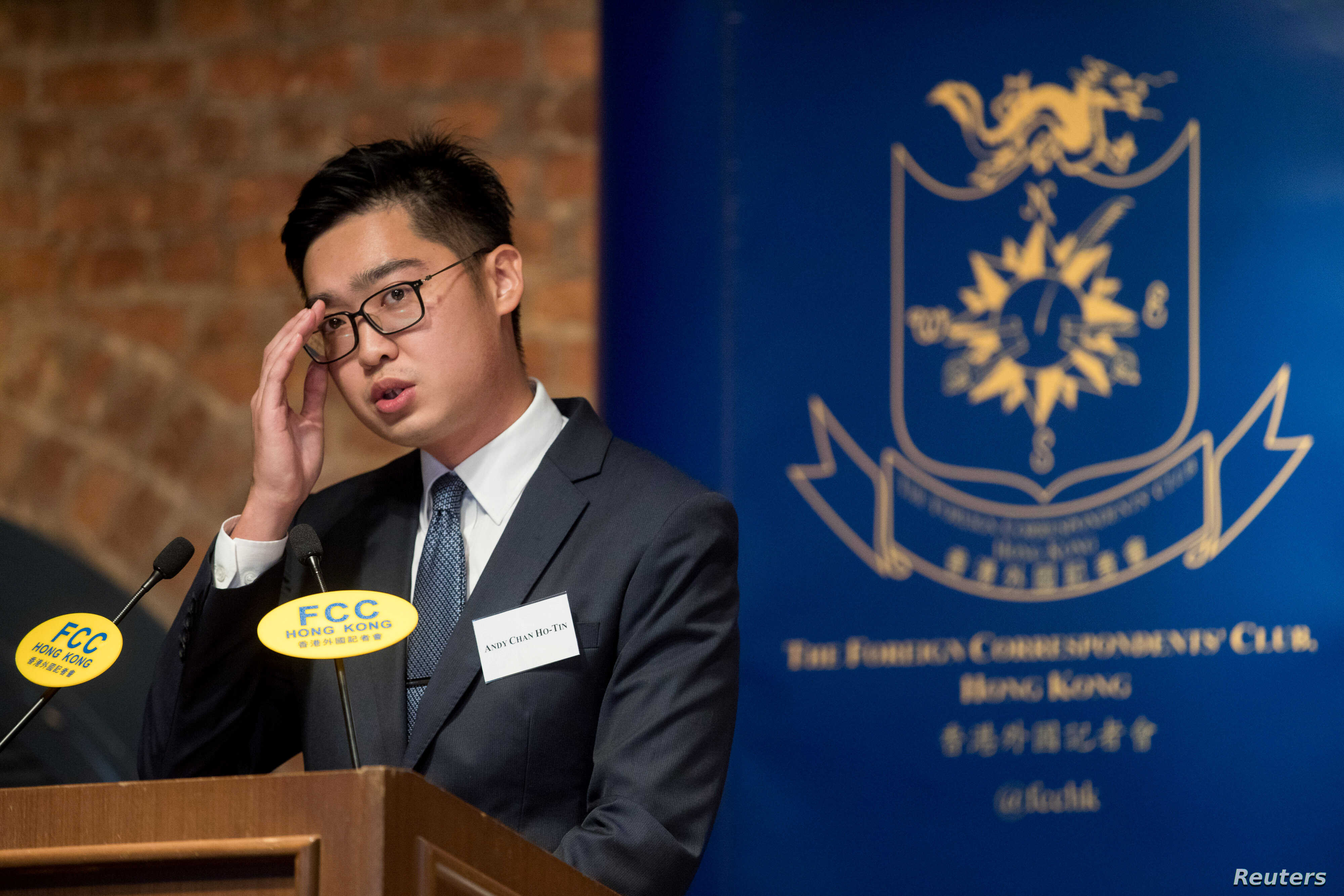 Andy Chan, founder of the Hong Kong National Party, speaks during a luncheon at the Foreign Correspondents' Club (FCC) in Hong Kong, Aug. 14, 2018.
