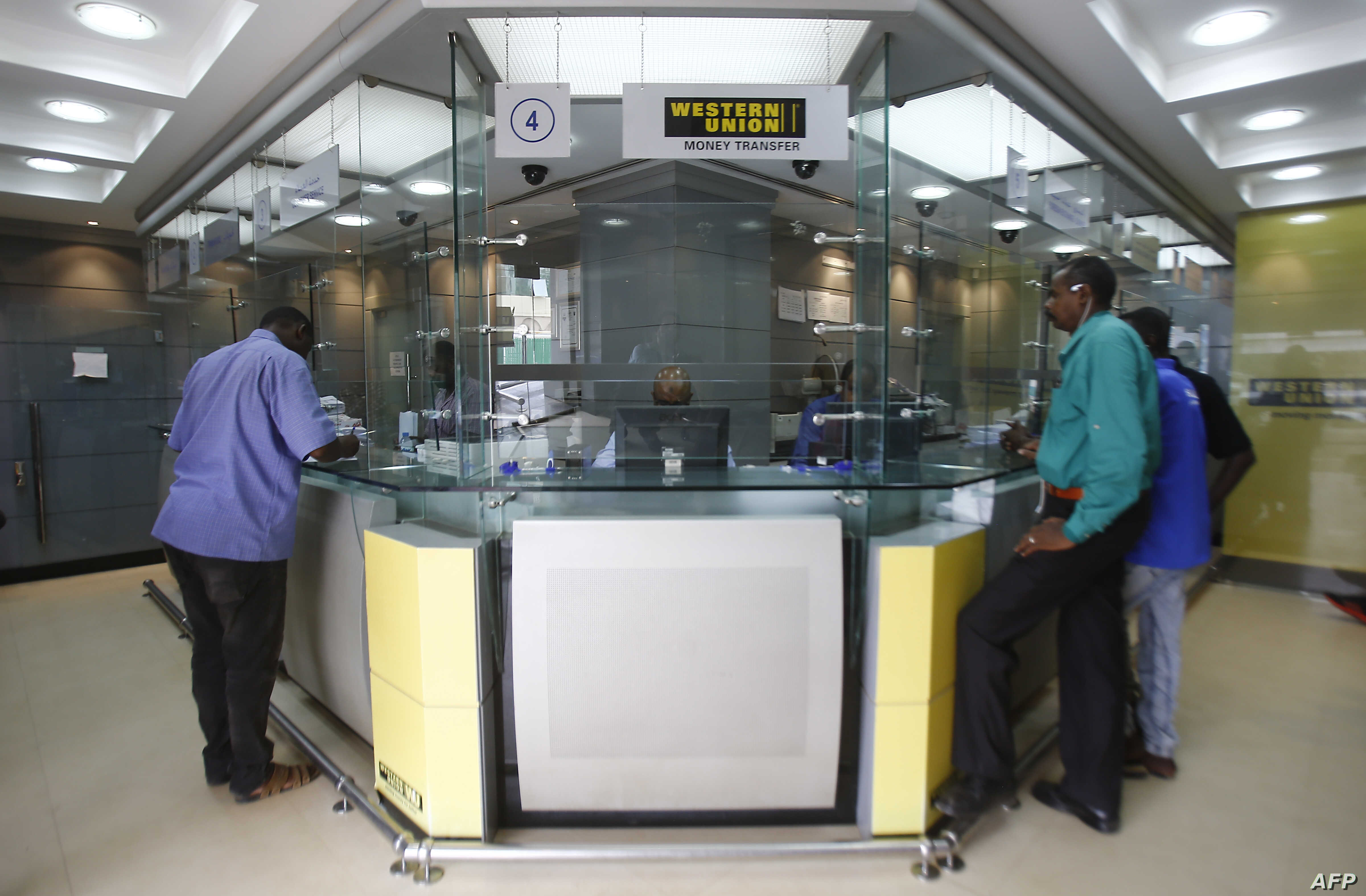 Sudan to Unify Currency Rate in Bid to Win Foreign