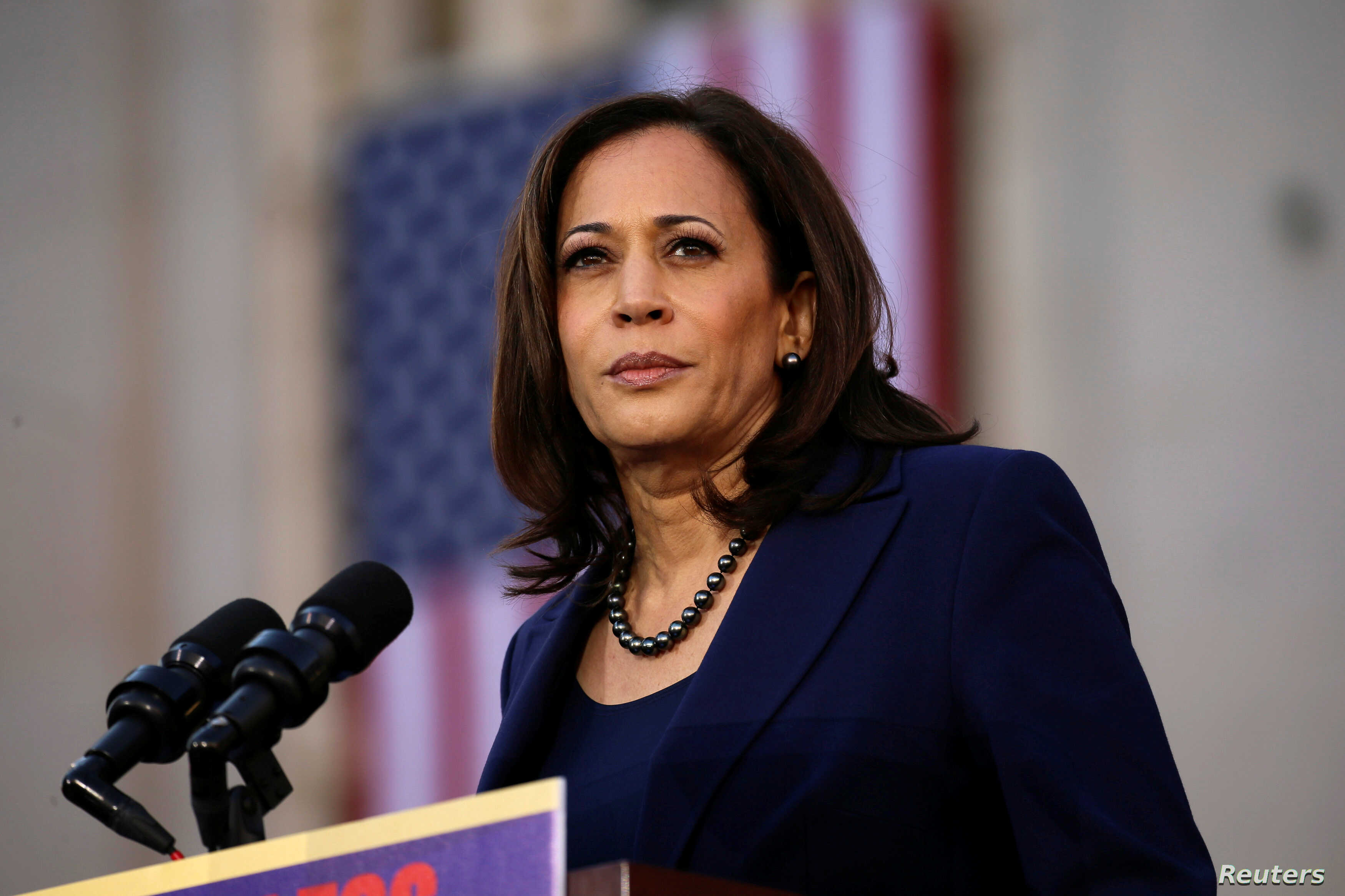 U.S. Senator Kamala Harris launches her campaign for President