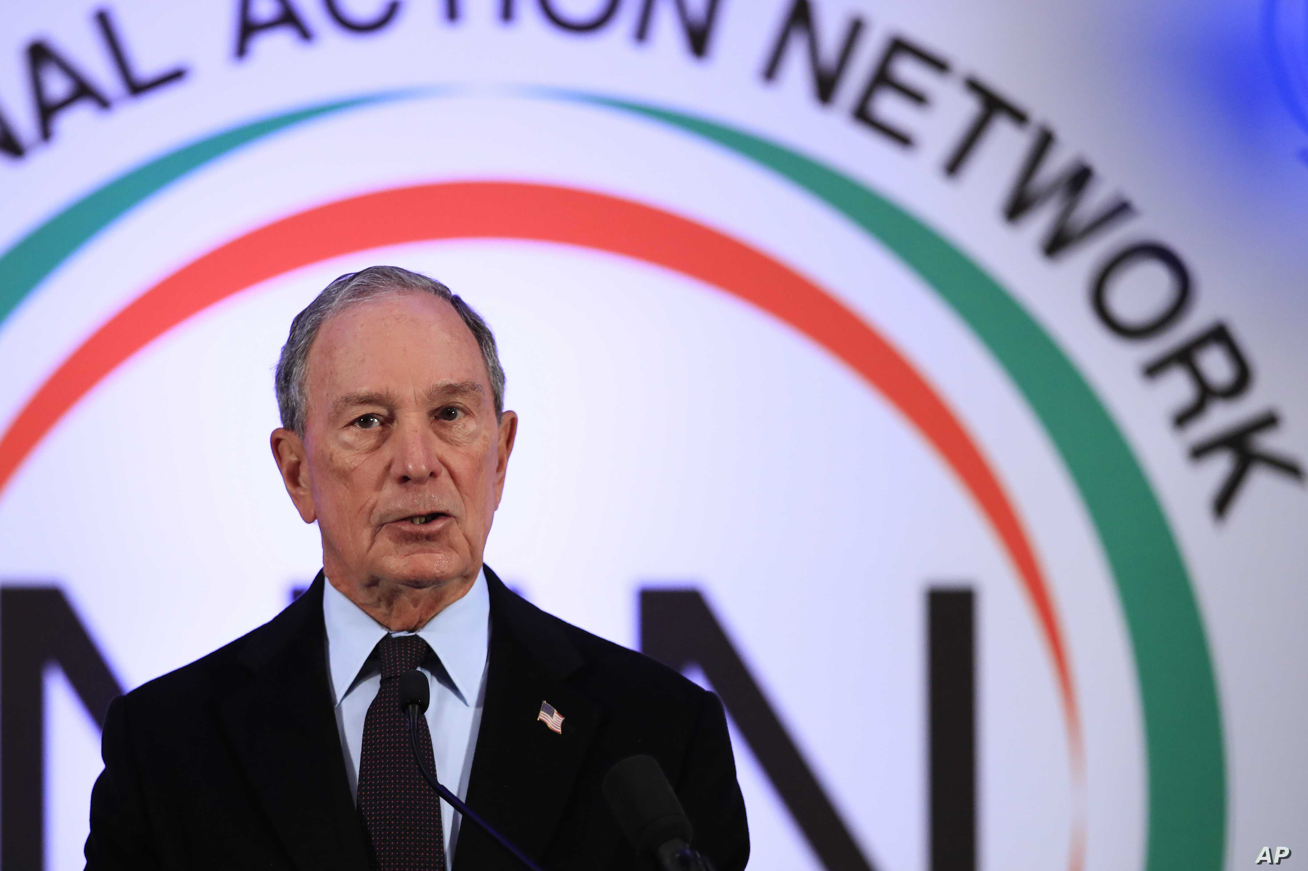 Former New York City Mayor Michael Bloomberg, speaks during a breakfast gathering commemorating the Martin Luther King Day in Washington, Jan. 21, 2019.
