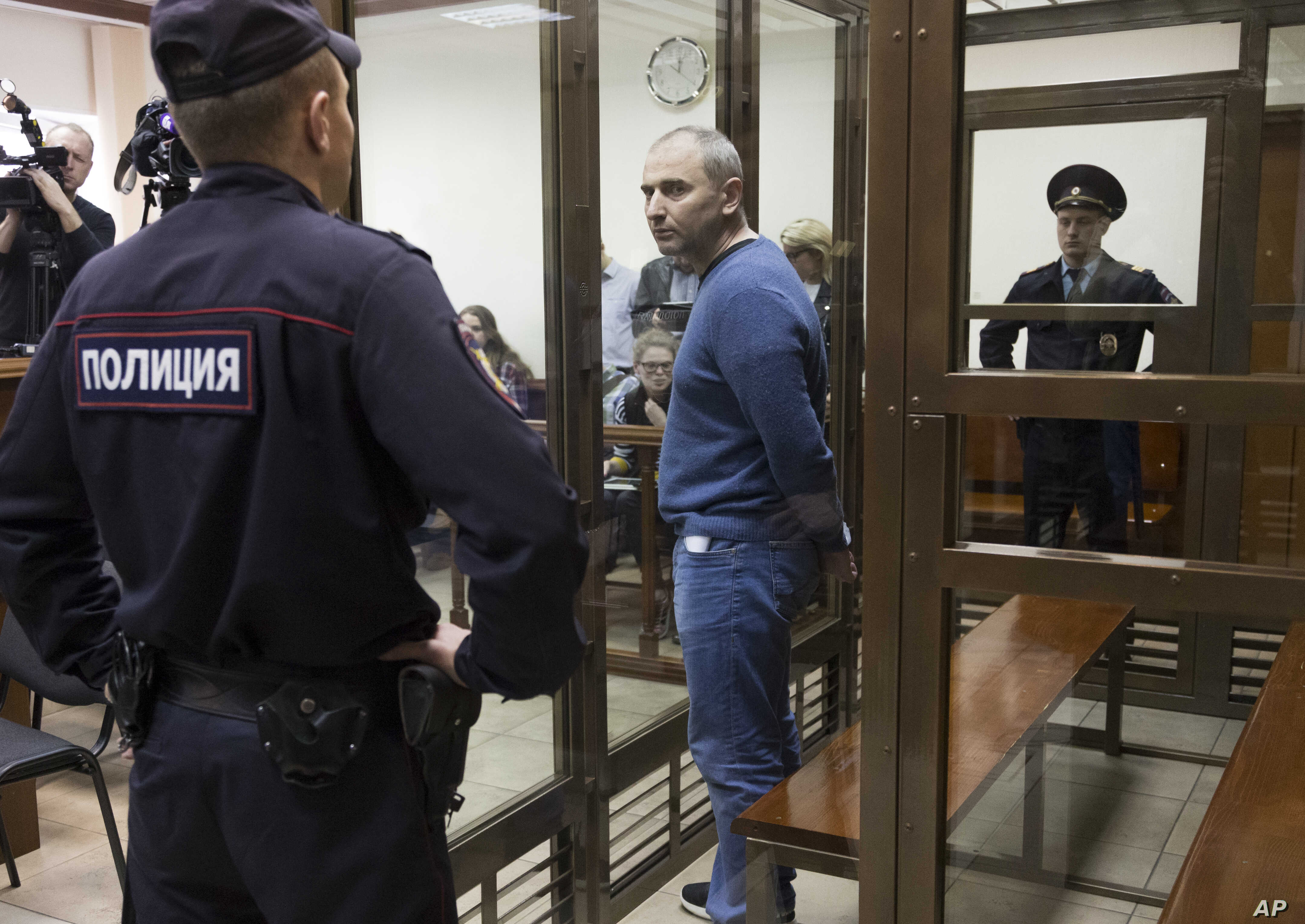 Convicted Russian Hacker Anikeyev Released From Prison | Voice of