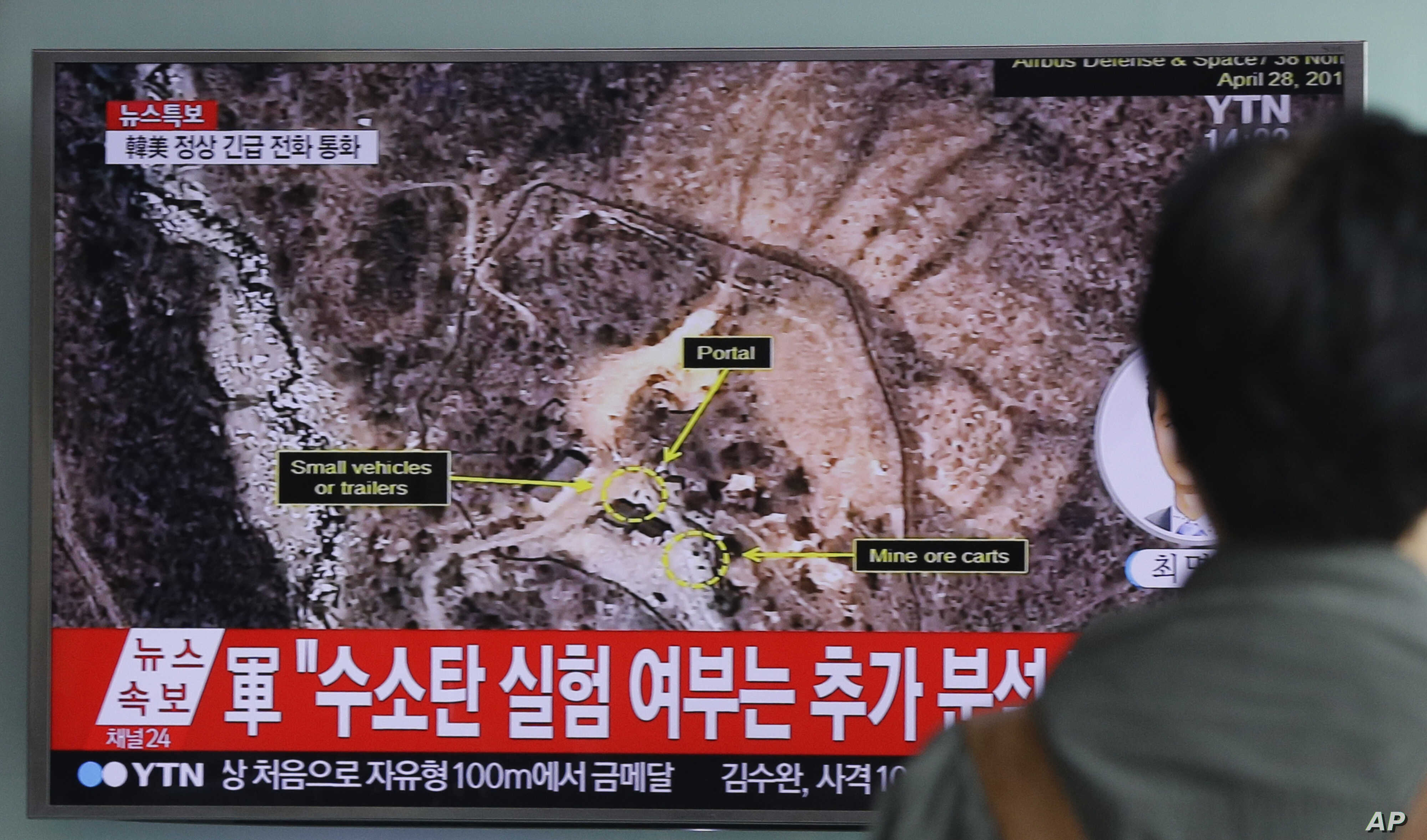 A man watches a TV news program reporting North Korea's nuclear test at Seoul Railway Station in Seoul, South Korea, Sept. 9, 2016.