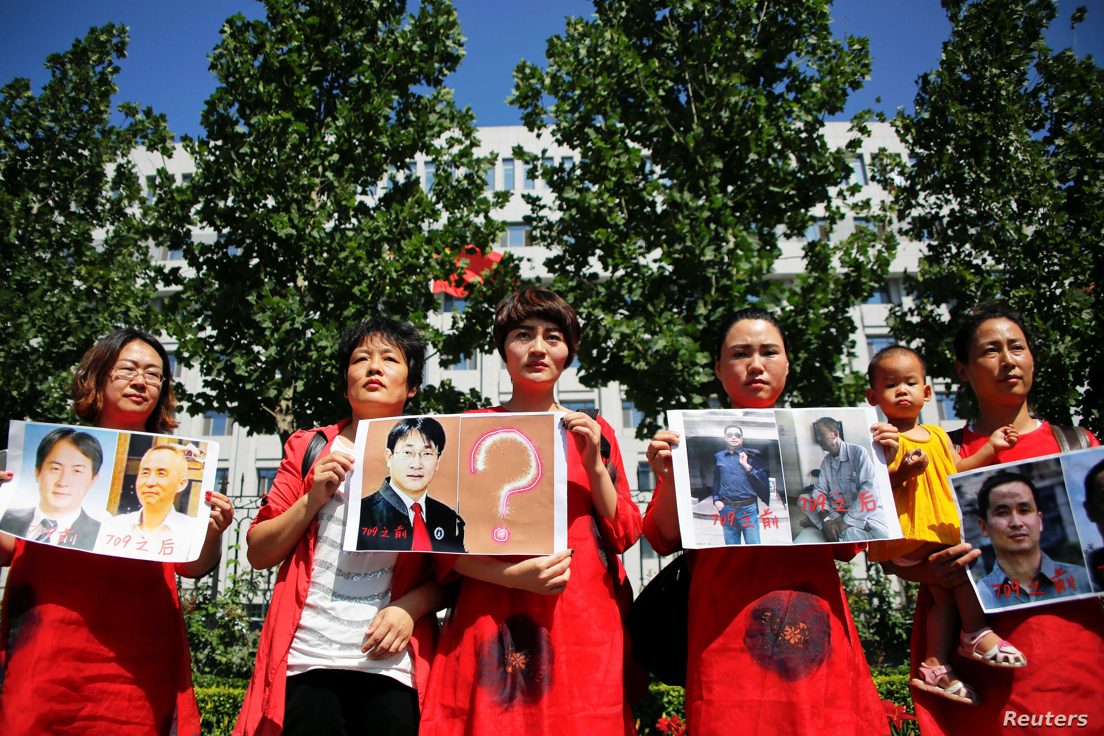 """FILE - Relatives of those detained in what is known as the """"709"""" crackdown protest in front of the Supreme People's Procuratorate in Beijing, China, July 7, 2017."""