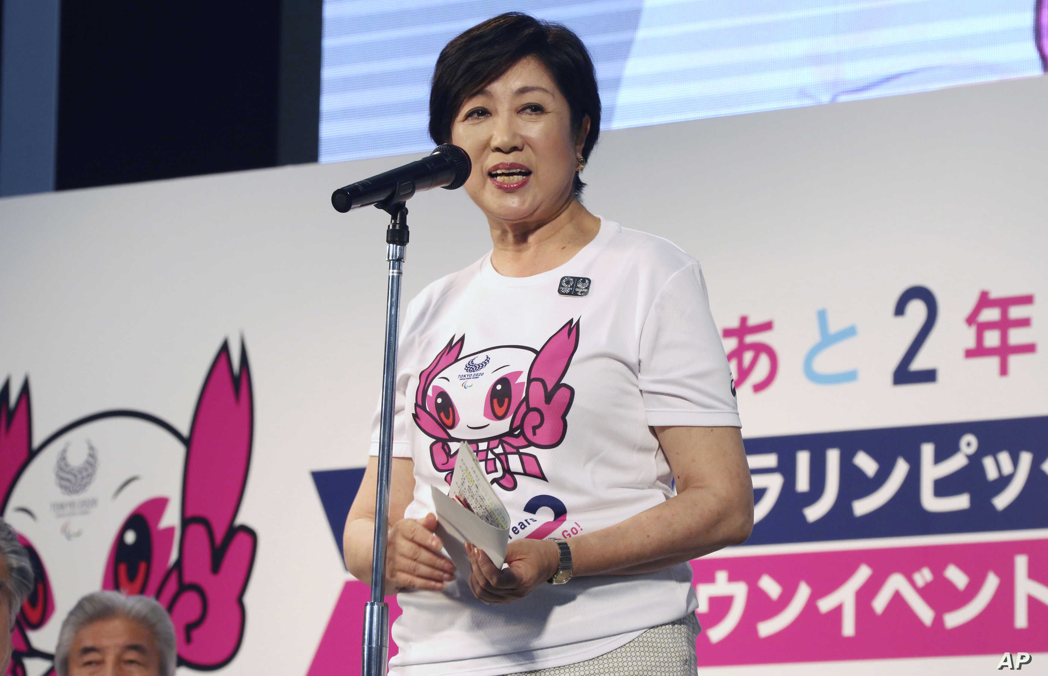 """FILE - Governor of Tokyo Yuriko Koike speaks during the countdown event of """" Two Years to Go to the Tokyo 2020 Paralympic Games"""" in Tokyo, Aug. 25, 2018."""