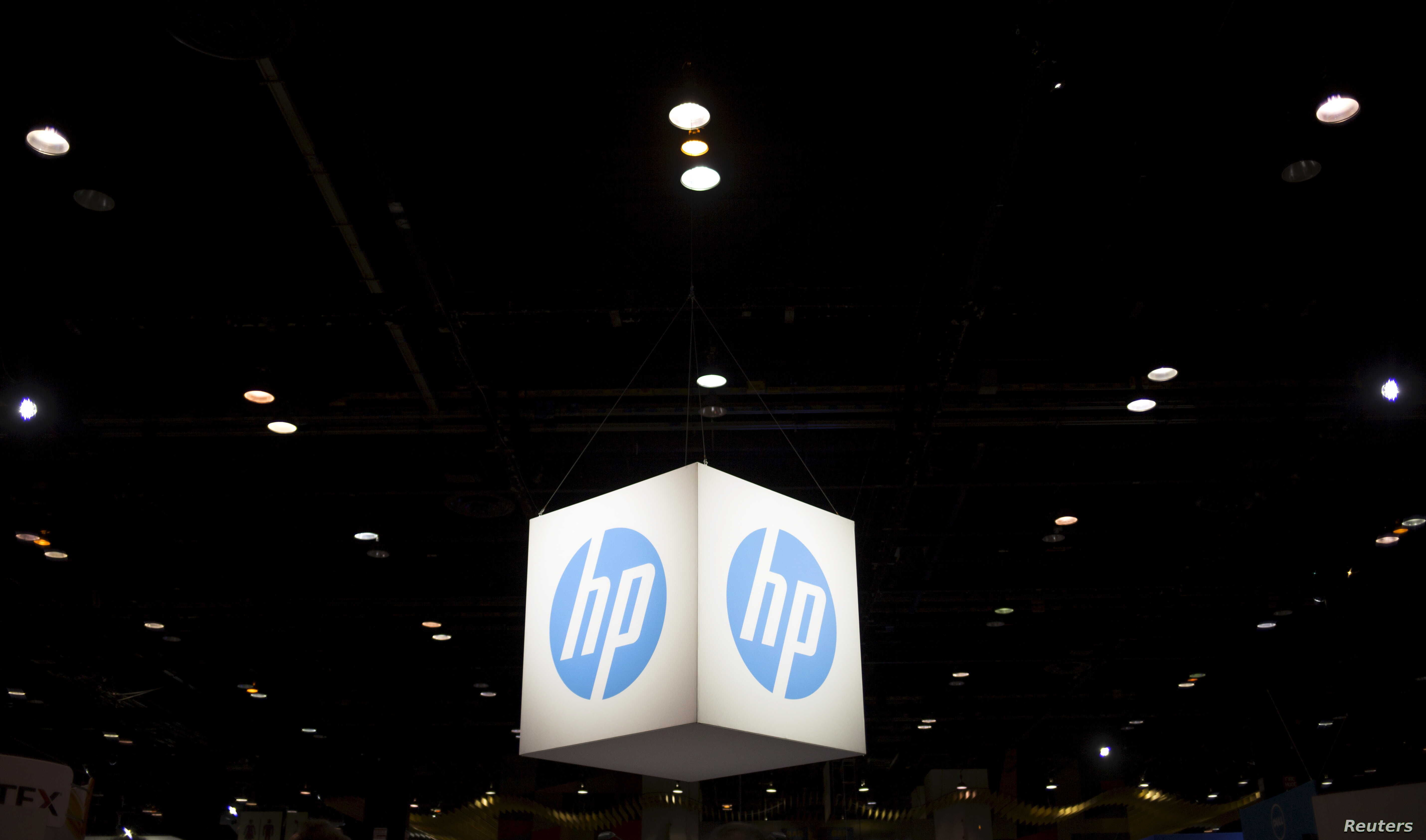 Silicon Valley Icon HP Ready for Break-Up | Voice of America
