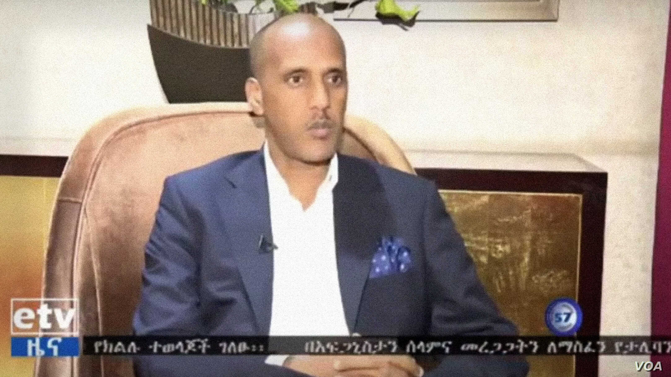 Ethiopia's Somali Region Hopes New Leader Will Bring Peace | Voice