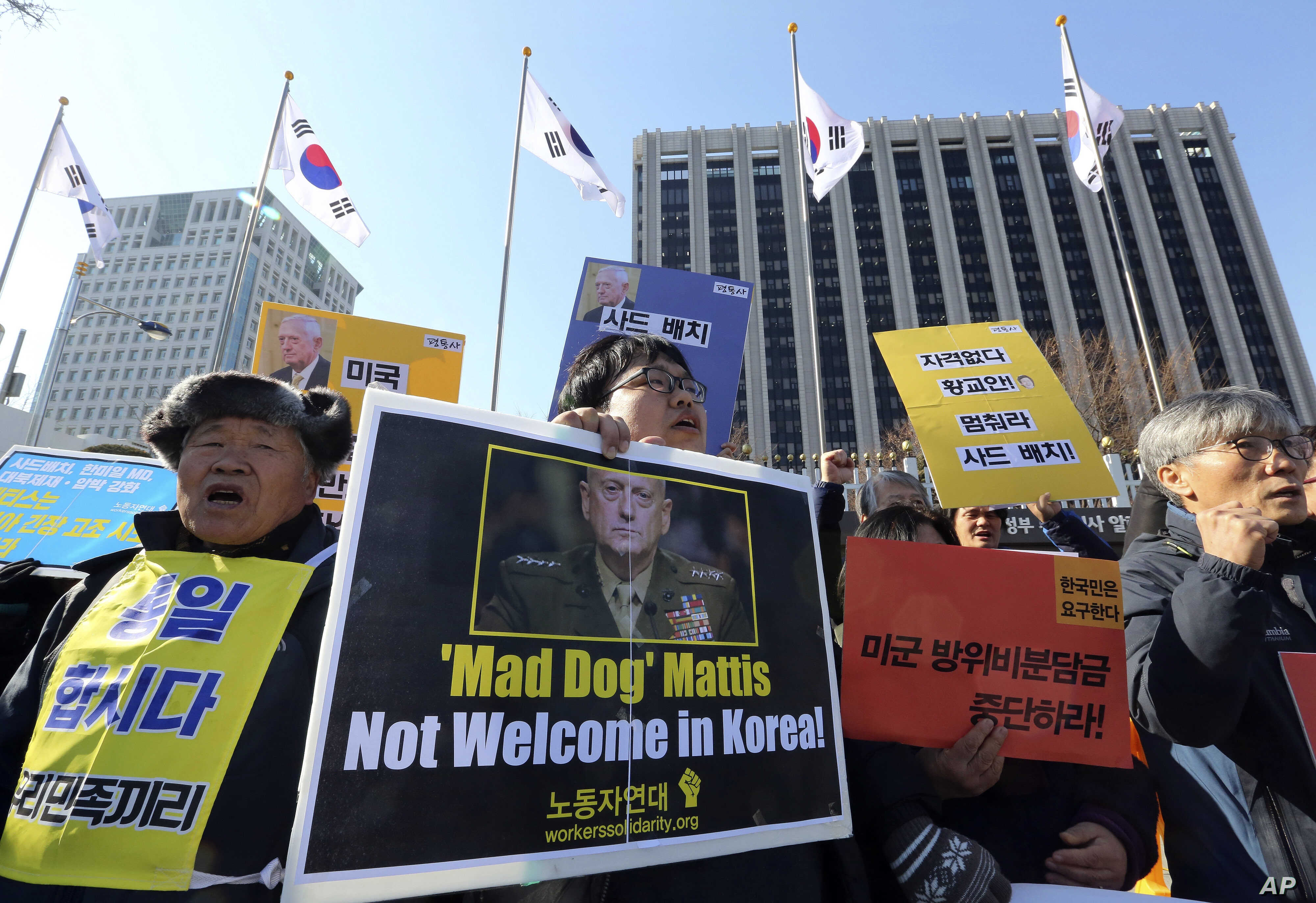 South Korean protesters stage a rally against U.S. Defense Secretary Jim Mattis's visit, in front of the government complex in Seoul, South Korea, Feb. 2, 2017.