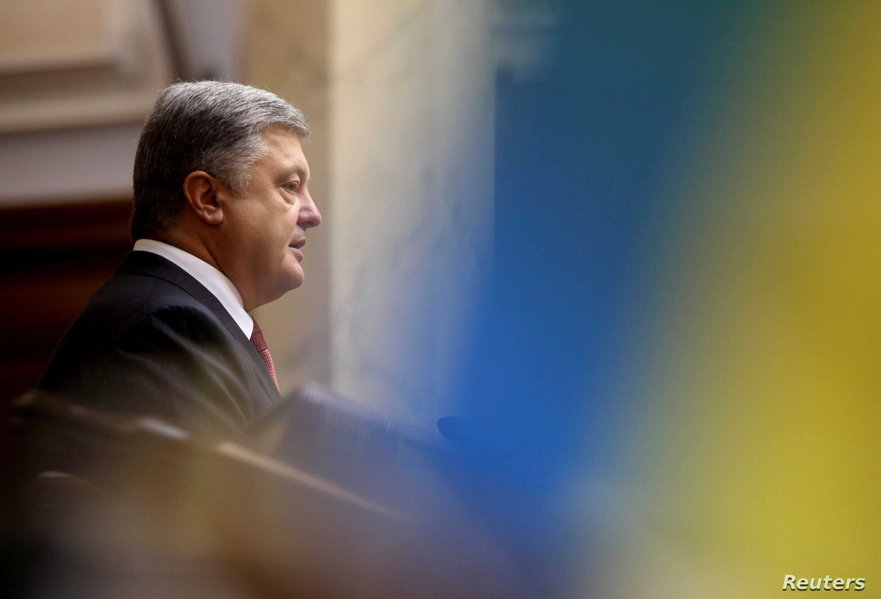 Ukrainian President Petro Poroshenko delivers a speech to parliament in Kyiv, Ukraine, Sept. 7, 2017.