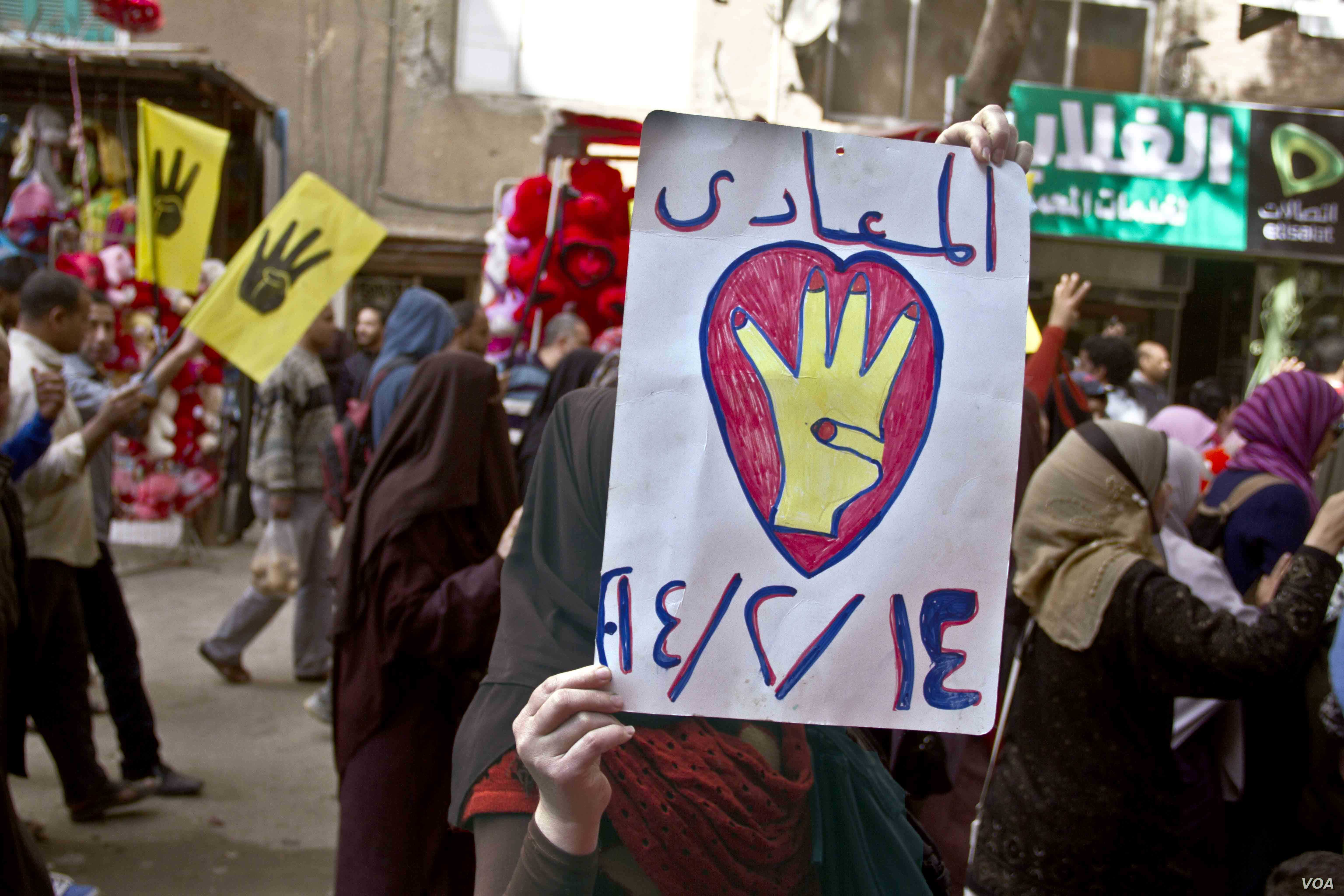 Islamists protest Valentine's Day in 2013.  (H. Elrasam/VOA)