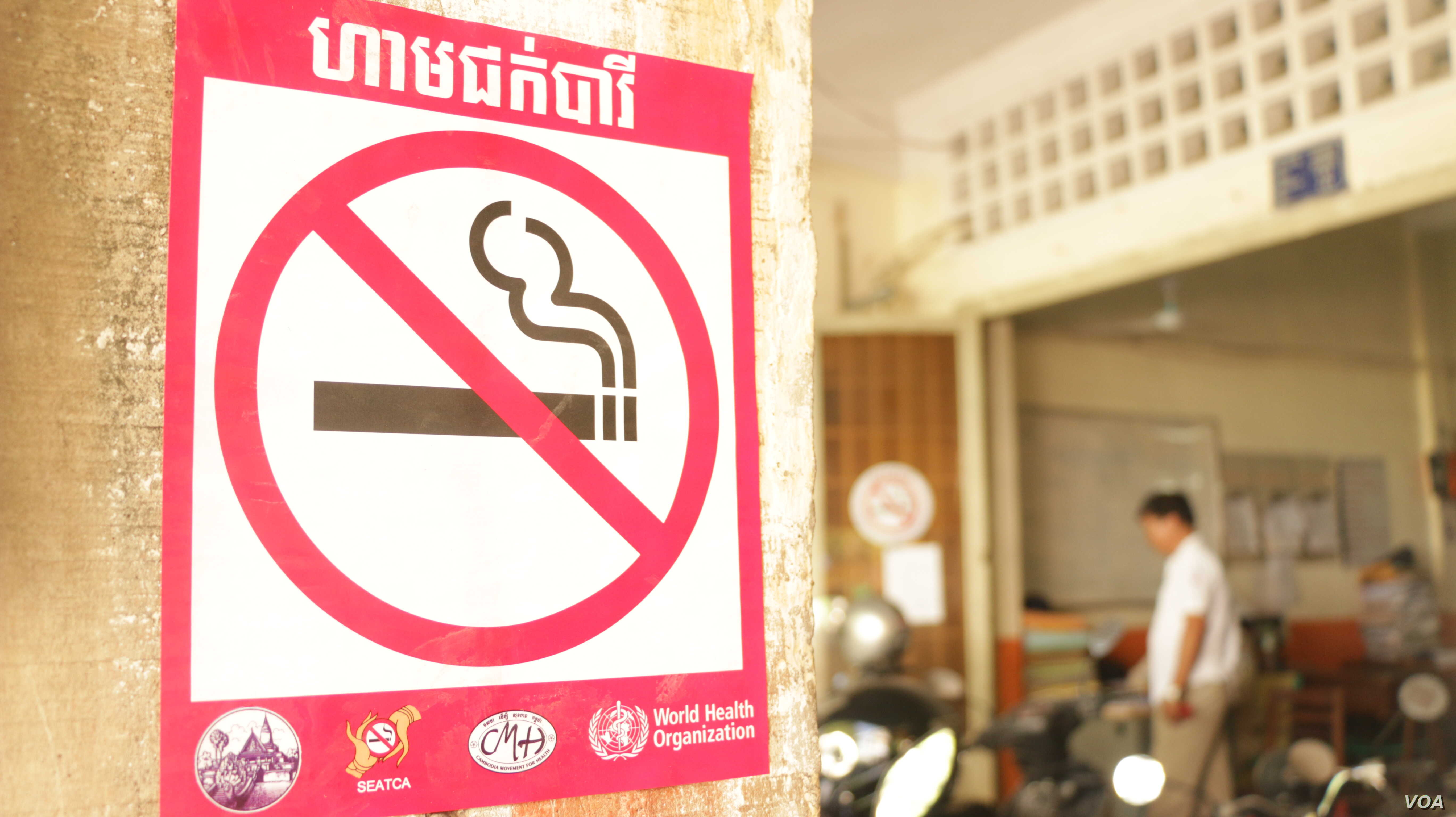 Tobacco Treaty Has Helped Cut Smoking Rates, But More Work