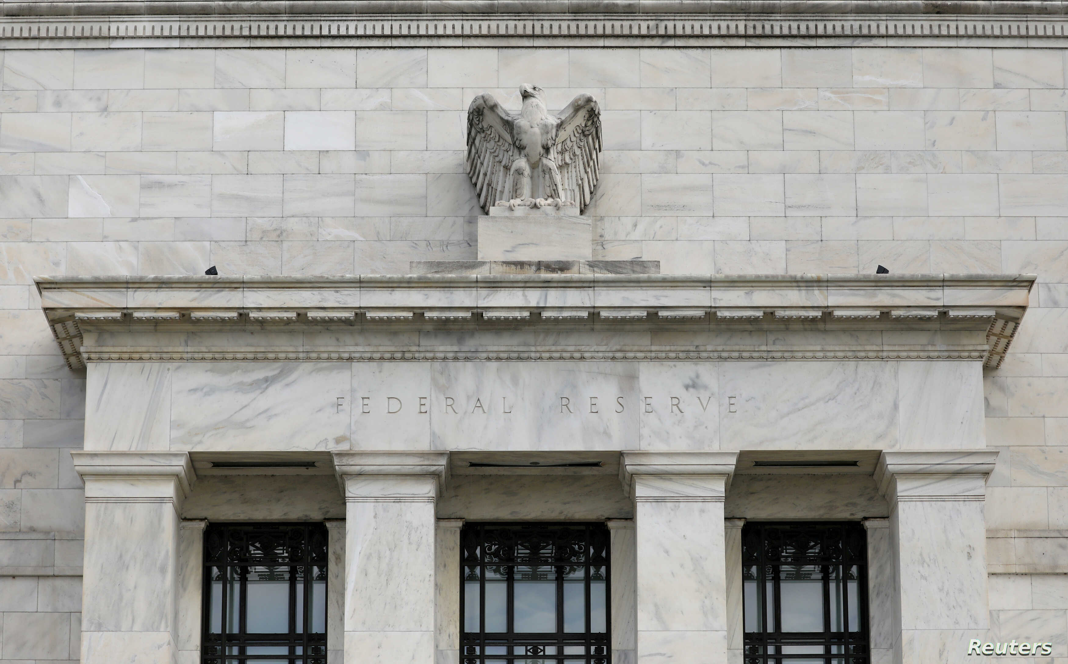 US Central Bank Boosts Benchmark Interest Rate | Voice of